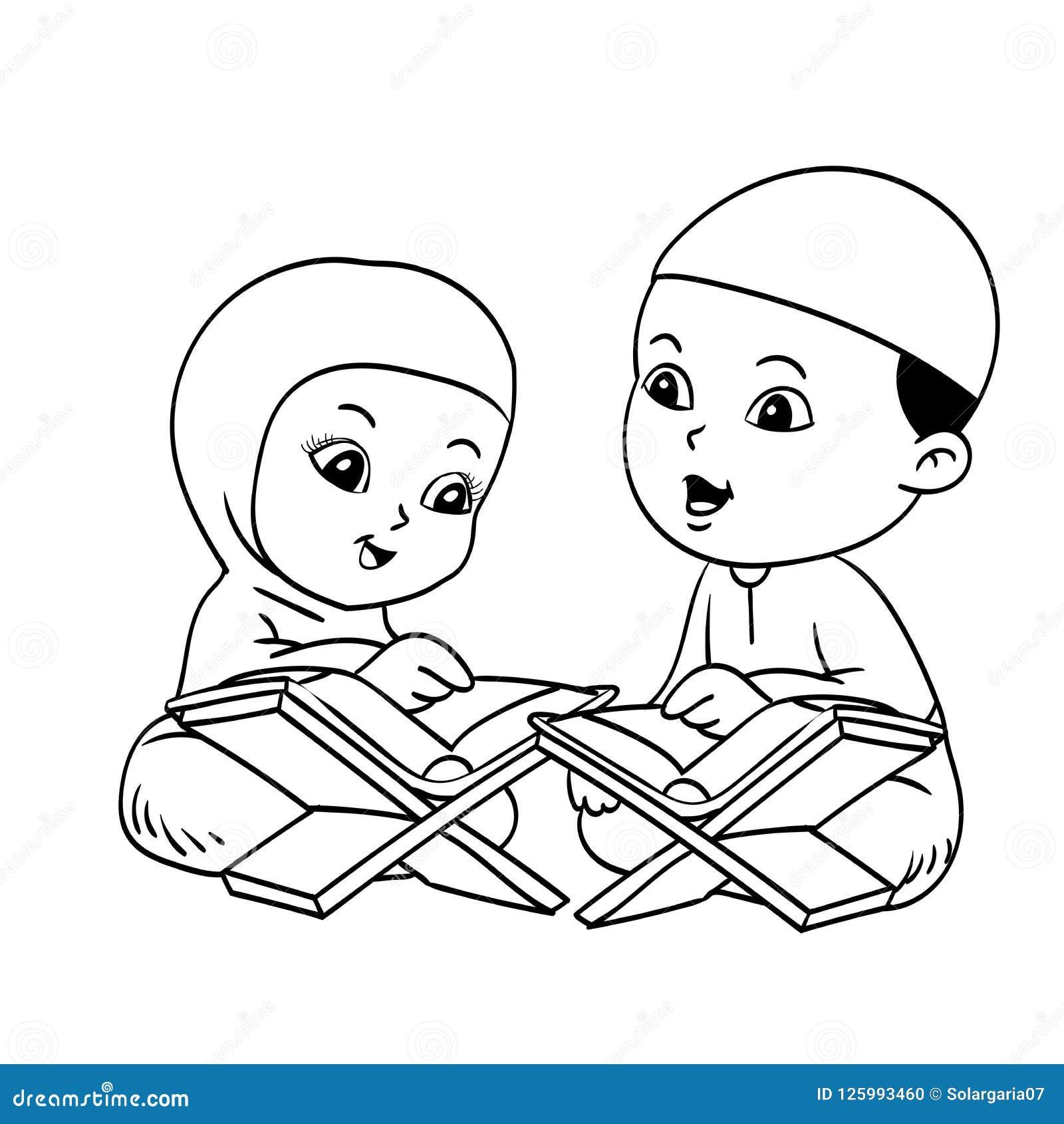 Μουσουλμανική συρμένη χέρι απεικόνιση Learnig Quran παιδιών