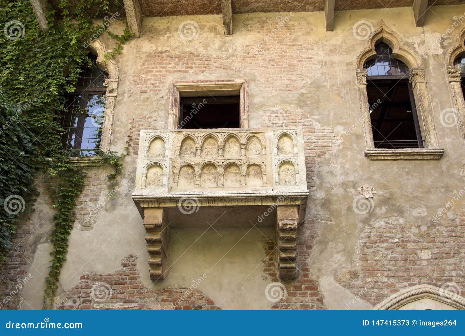 Μπαλκόνι της Juliet