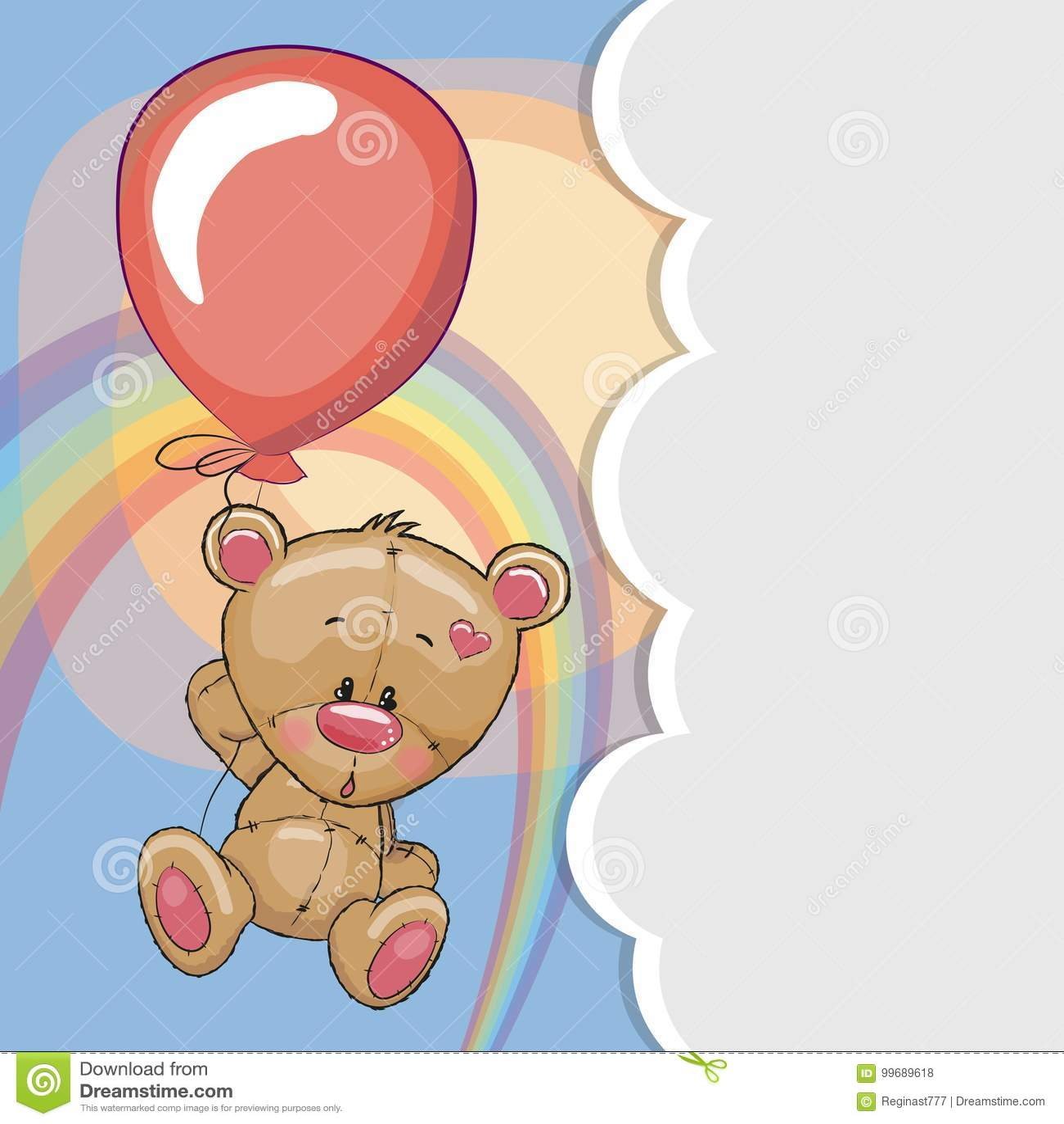 μπαλόνι teddy