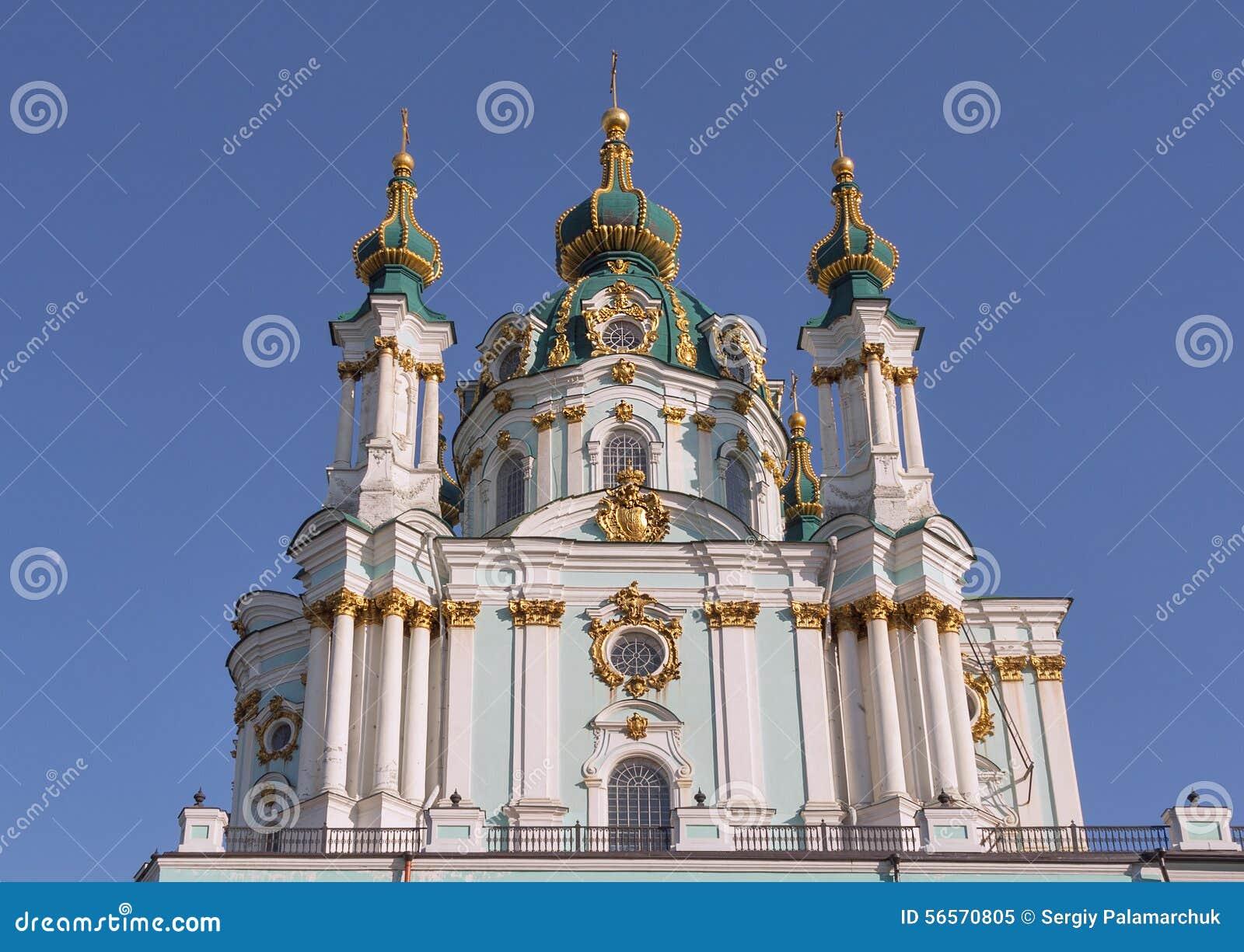 Download Μπαρόκ εκκλησία του ST Andrew στο Κίεβο, Ουκρανία Στοκ Εικόνα - εικόνα από καθαρίστε, θρησκευτικός: 56570805