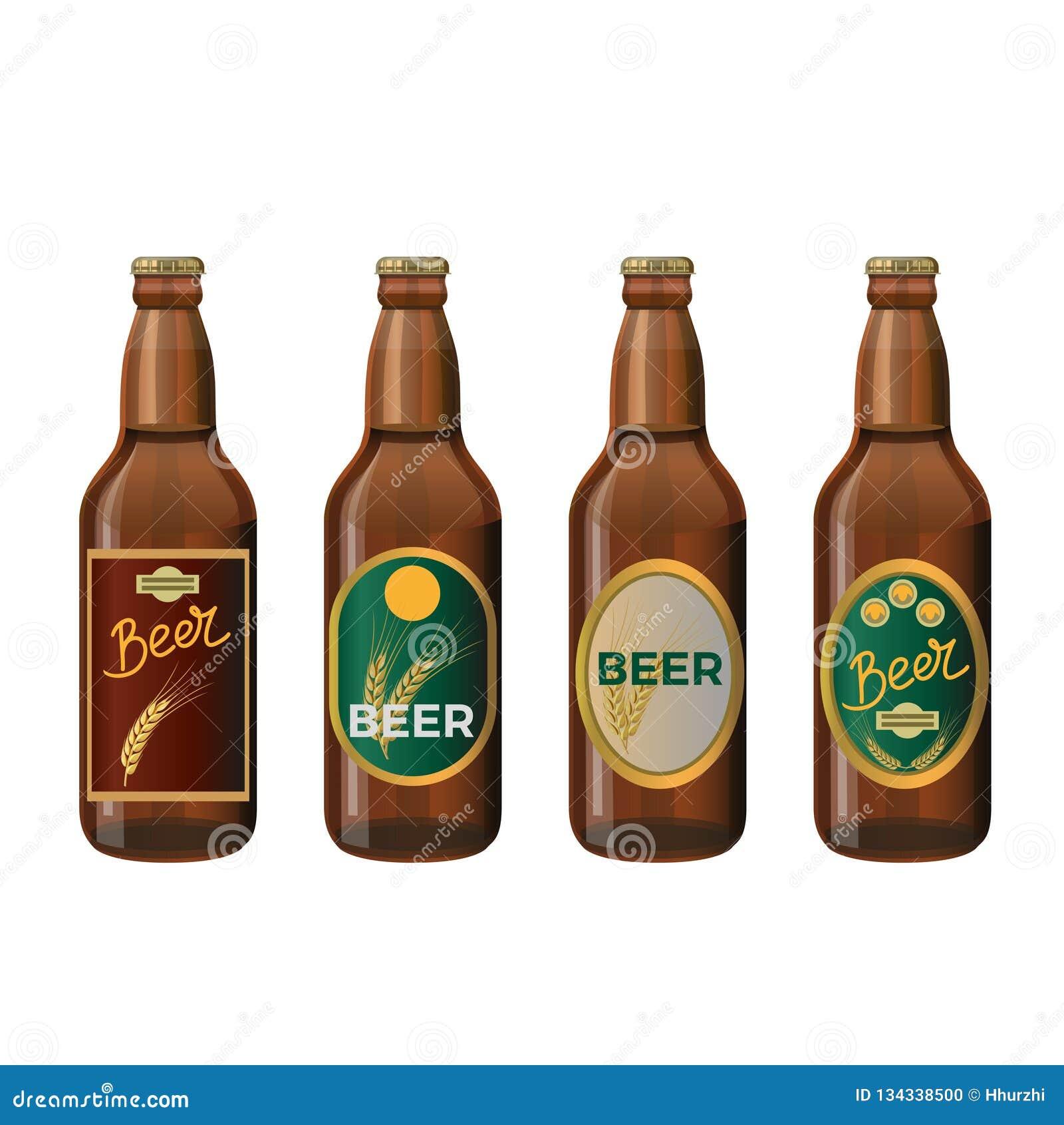 Μπουκάλια μπύρας γυαλιού