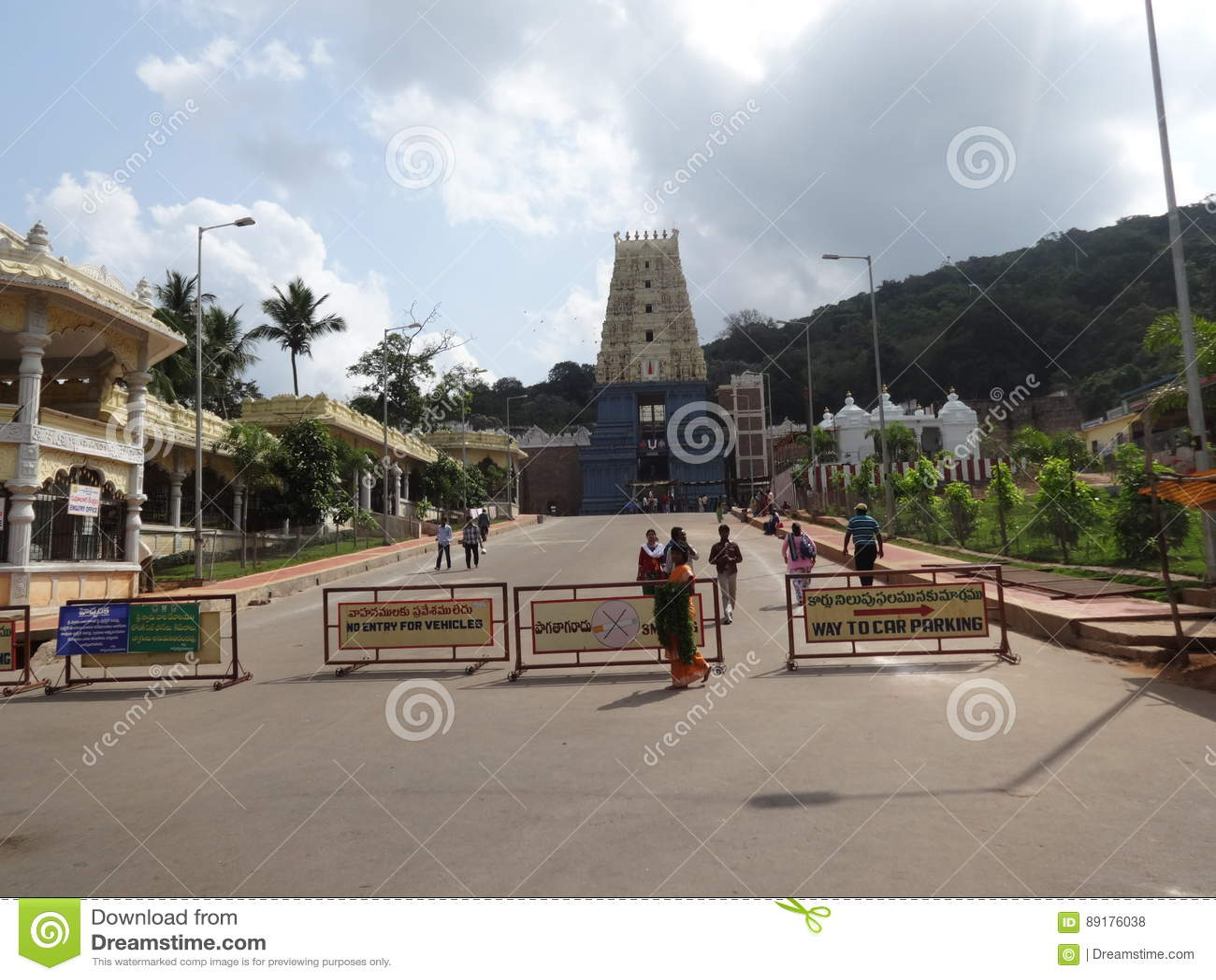 Μπροστινή άποψη ναών Sheemanchalam, visakhapatnam, Ινδία
