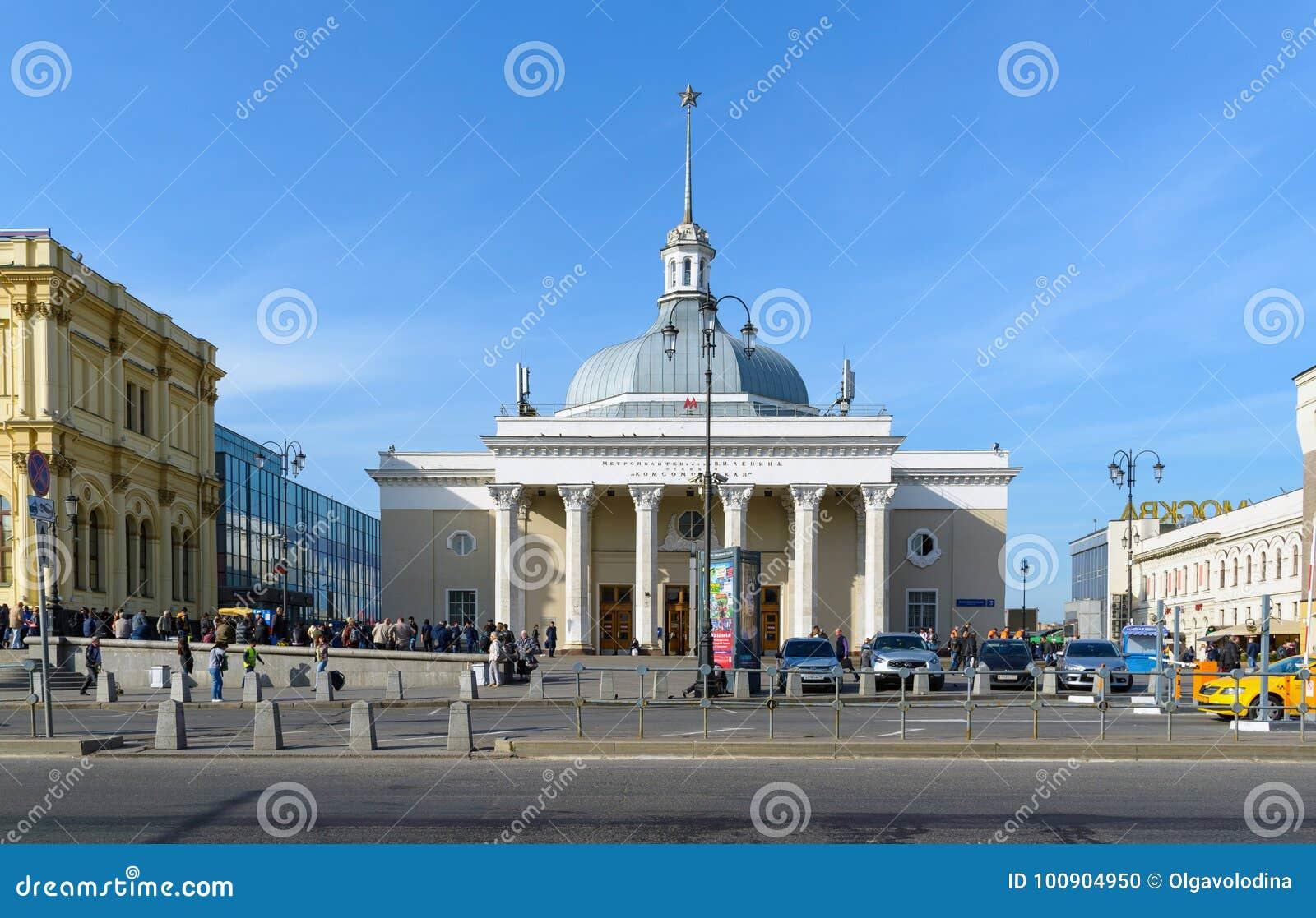 Μόσχα, Ρωσία - 25 Σεπτεμβρίου 2017 Δαχτυλίδι Komsomolskaya σταθμών μετρό