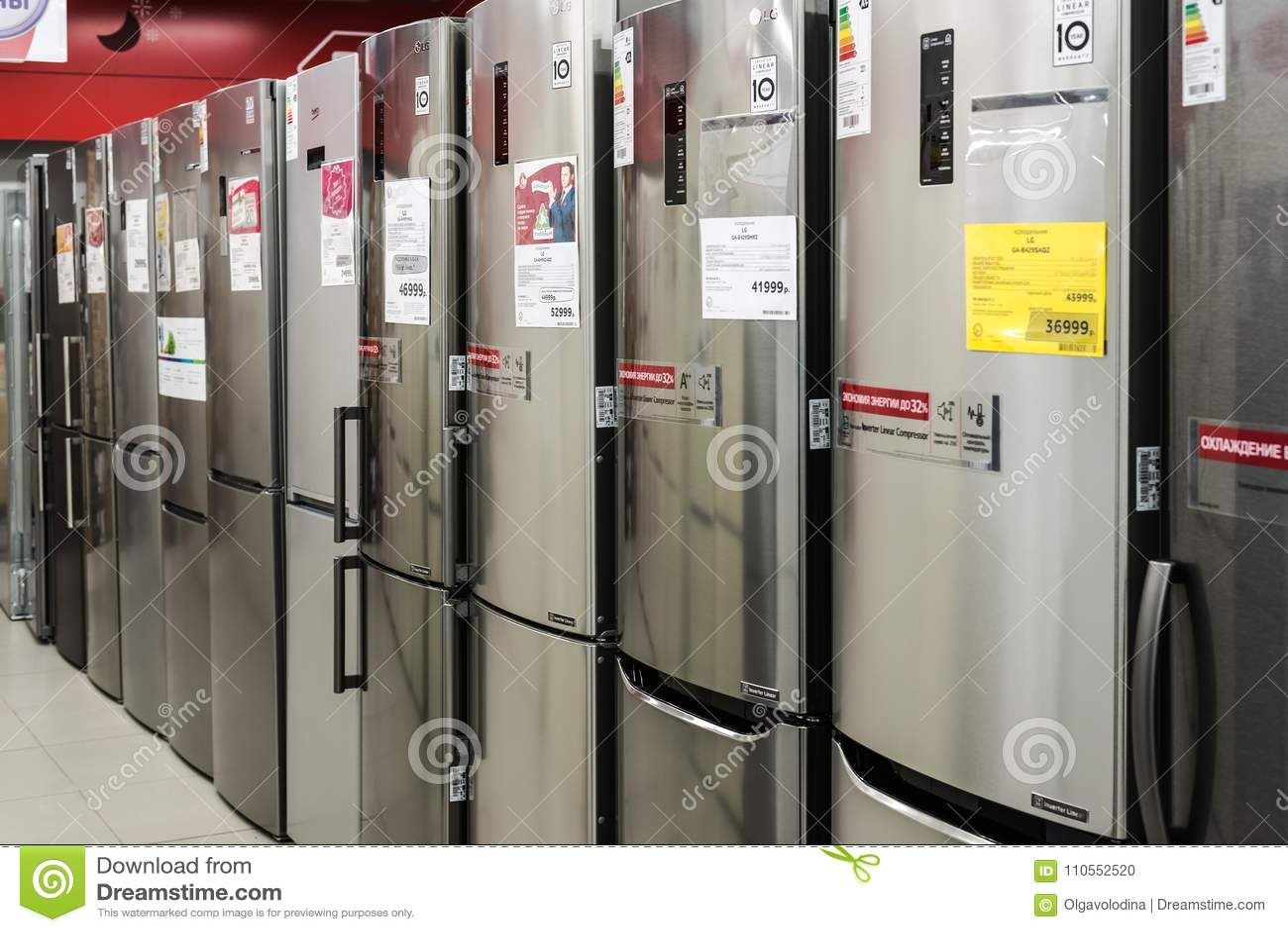 Μόσχα, Ρωσία - 20 Φεβρουαρίου 2018 Γκρίζα ψυγεία Eldorado καταστημάτων ηλεκτρονικής