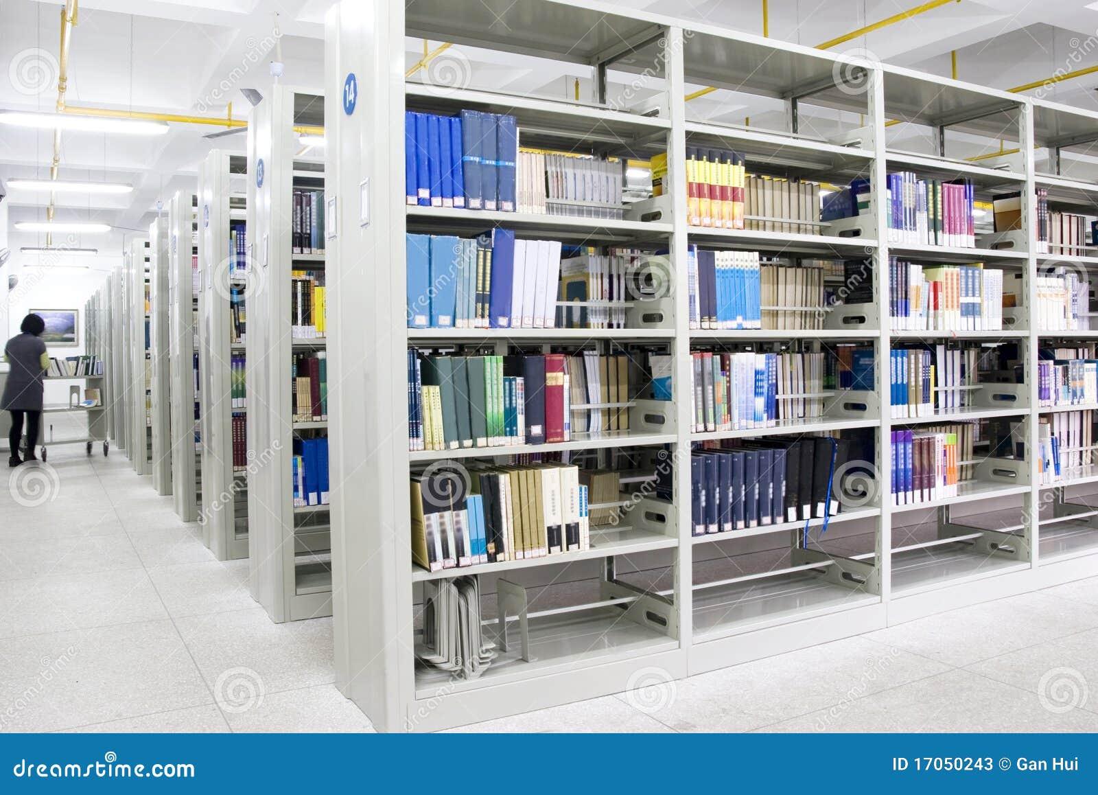 Νέα βιβλιοθήκη