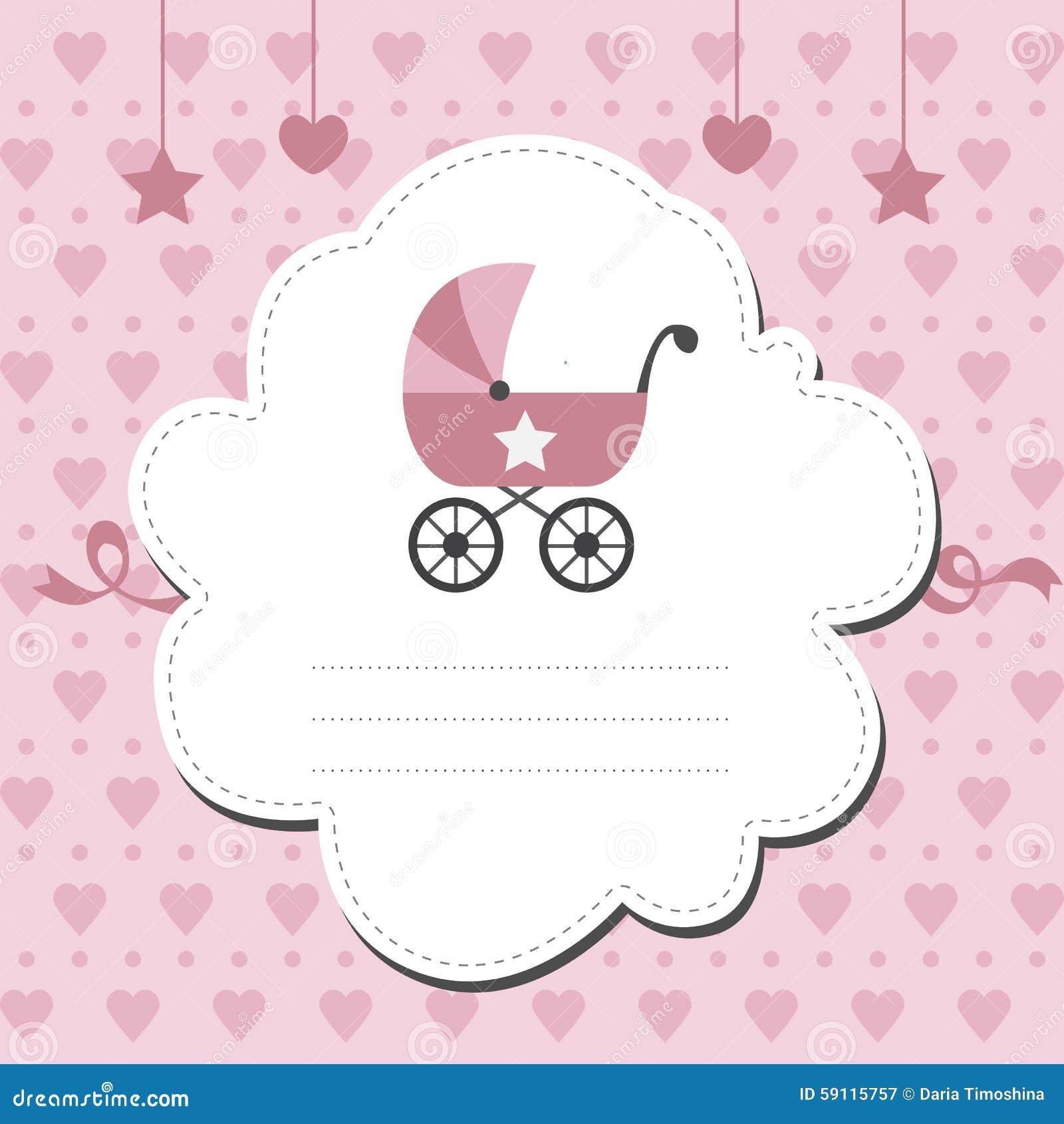 νέα πρόσκληση ντους μωρών
