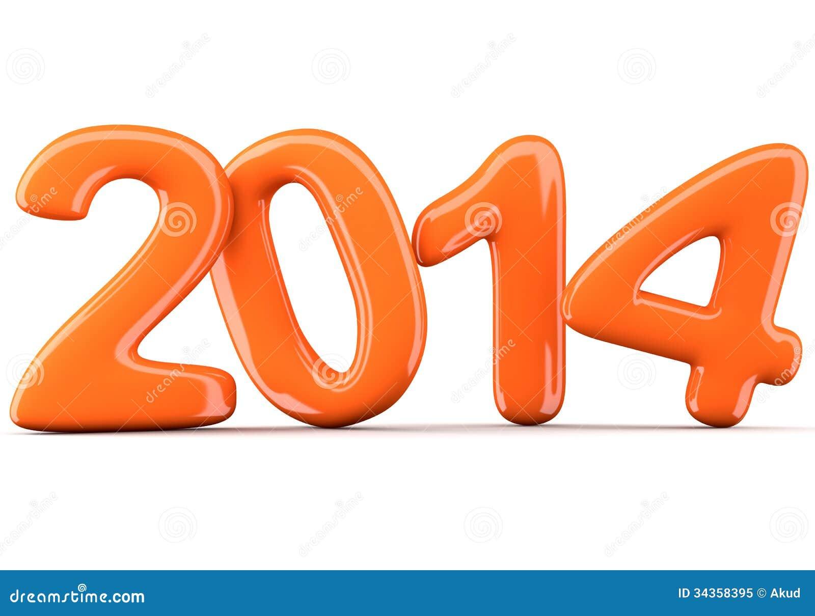 2014 νέα ψηφία έτους