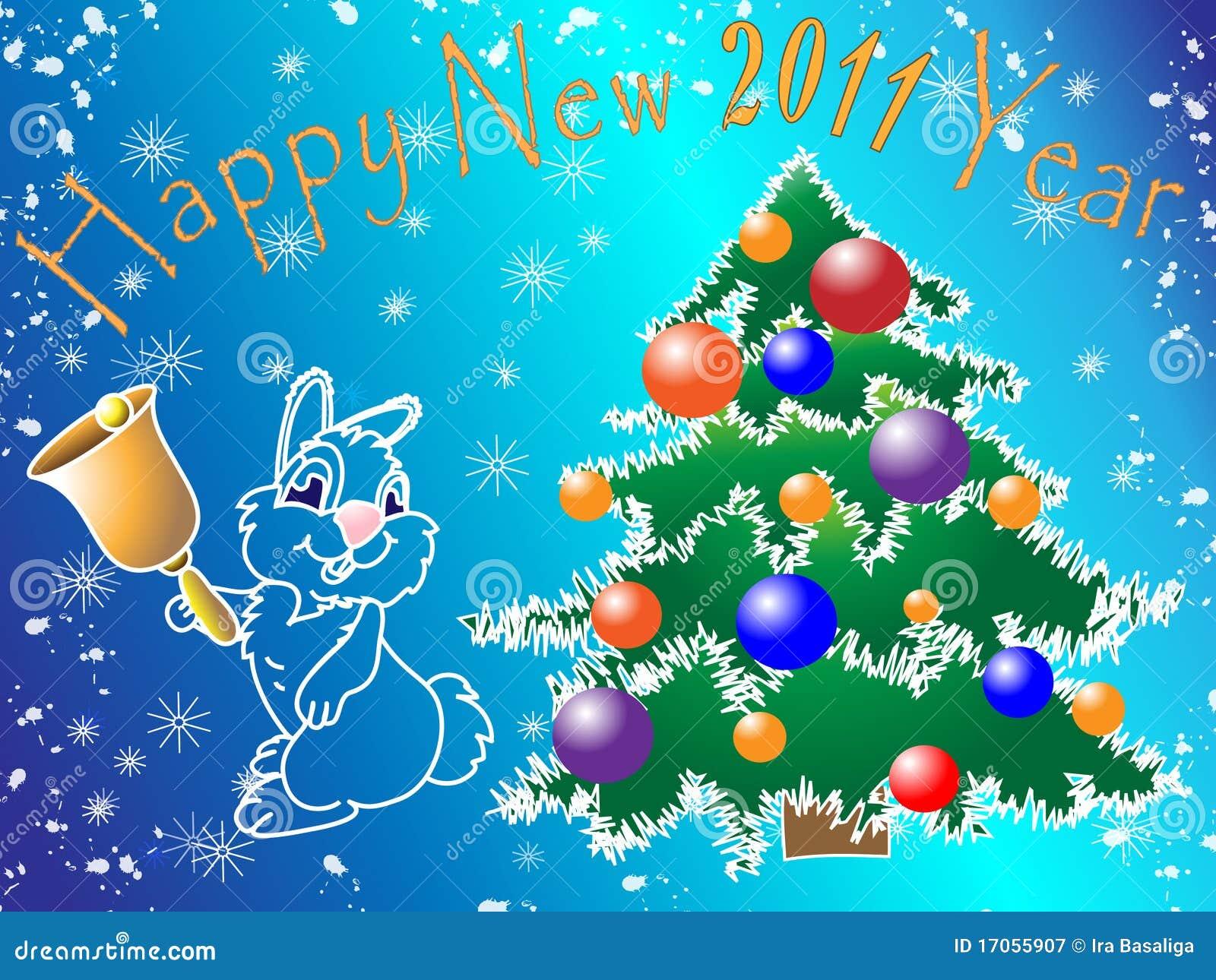 νέο έτος εικόνας