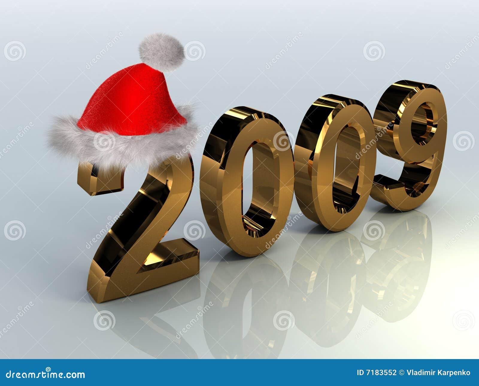 νέο έτος συμβόλων