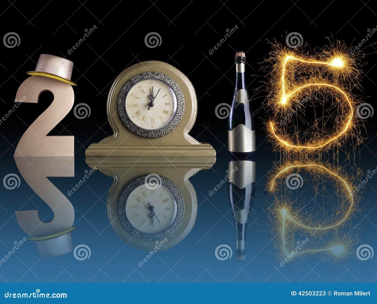 Νέο έτος του 2015