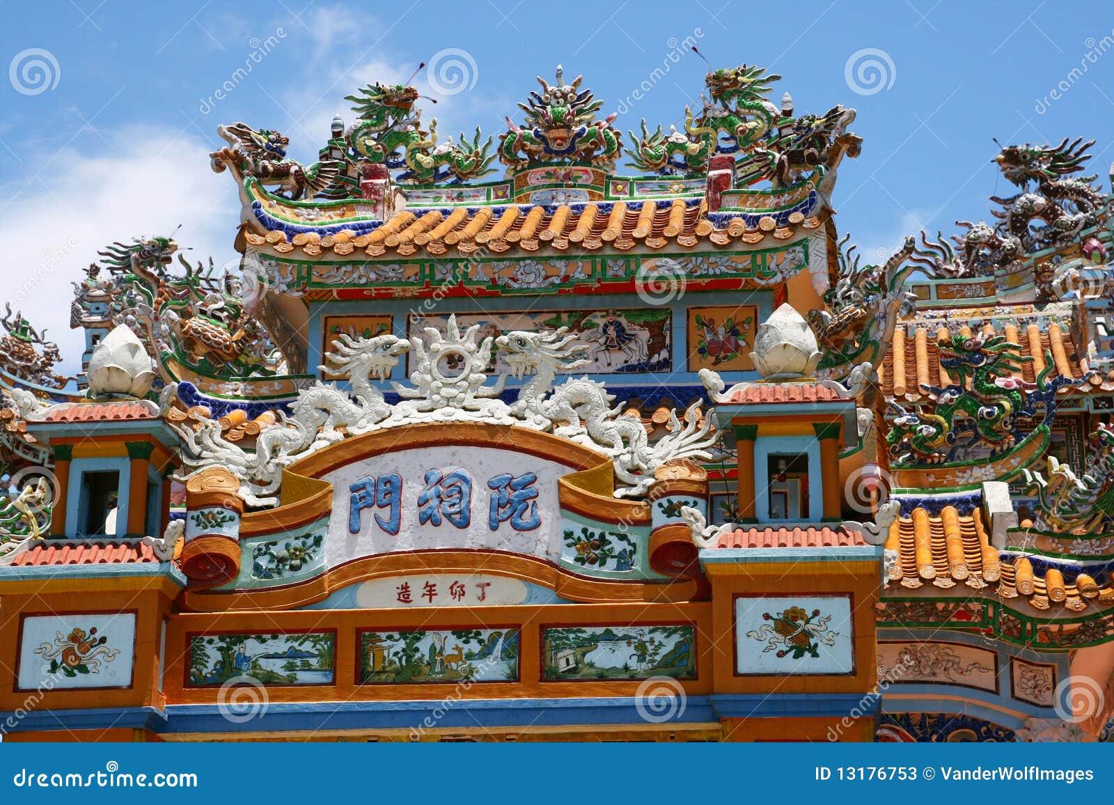ναός Βιετνάμ