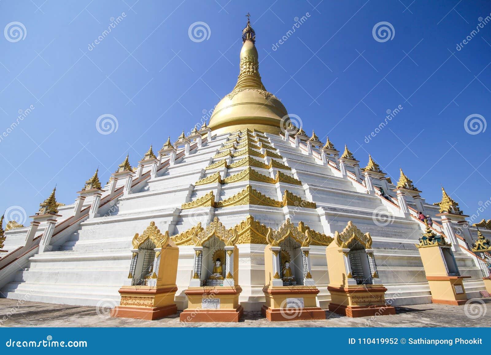 Ναός και παγόδα σε Bago, το Μιανμάρ