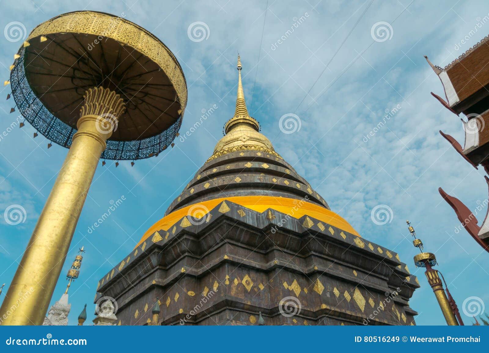 ναός Ταϊλανδός