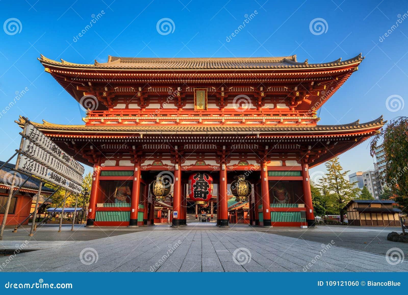 Ναός Sensoji-sensoji-ji σε Asakusa, Τόκιο, Ιαπωνία