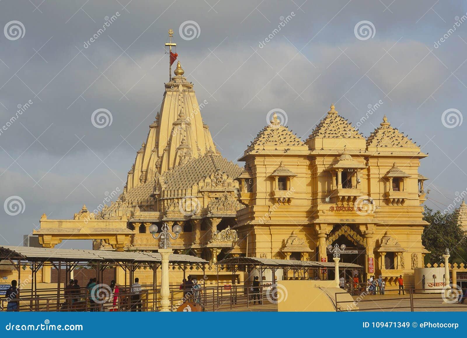 Ναός Somnath όπως βλέπει από την πλευρά, Saurashtra, Gujarat