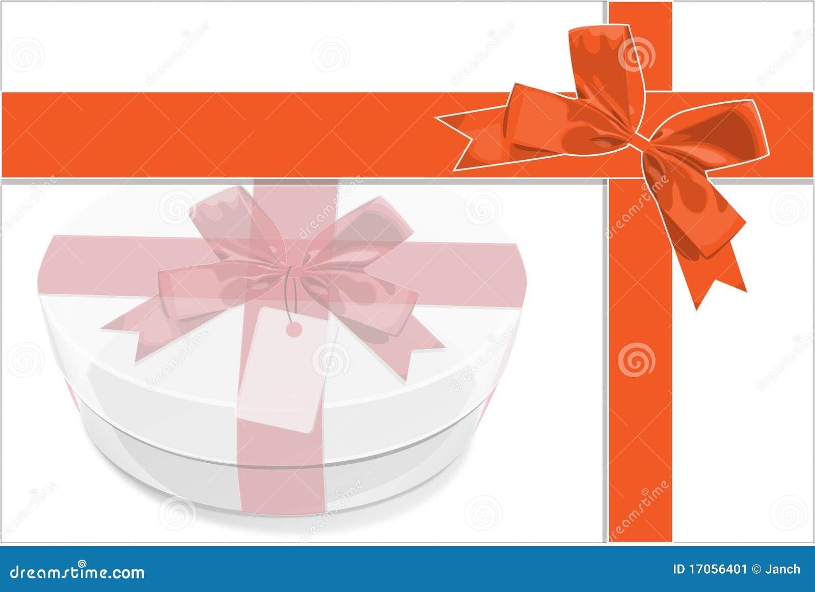 να είστε χρωματισμένο δώρ&omicron