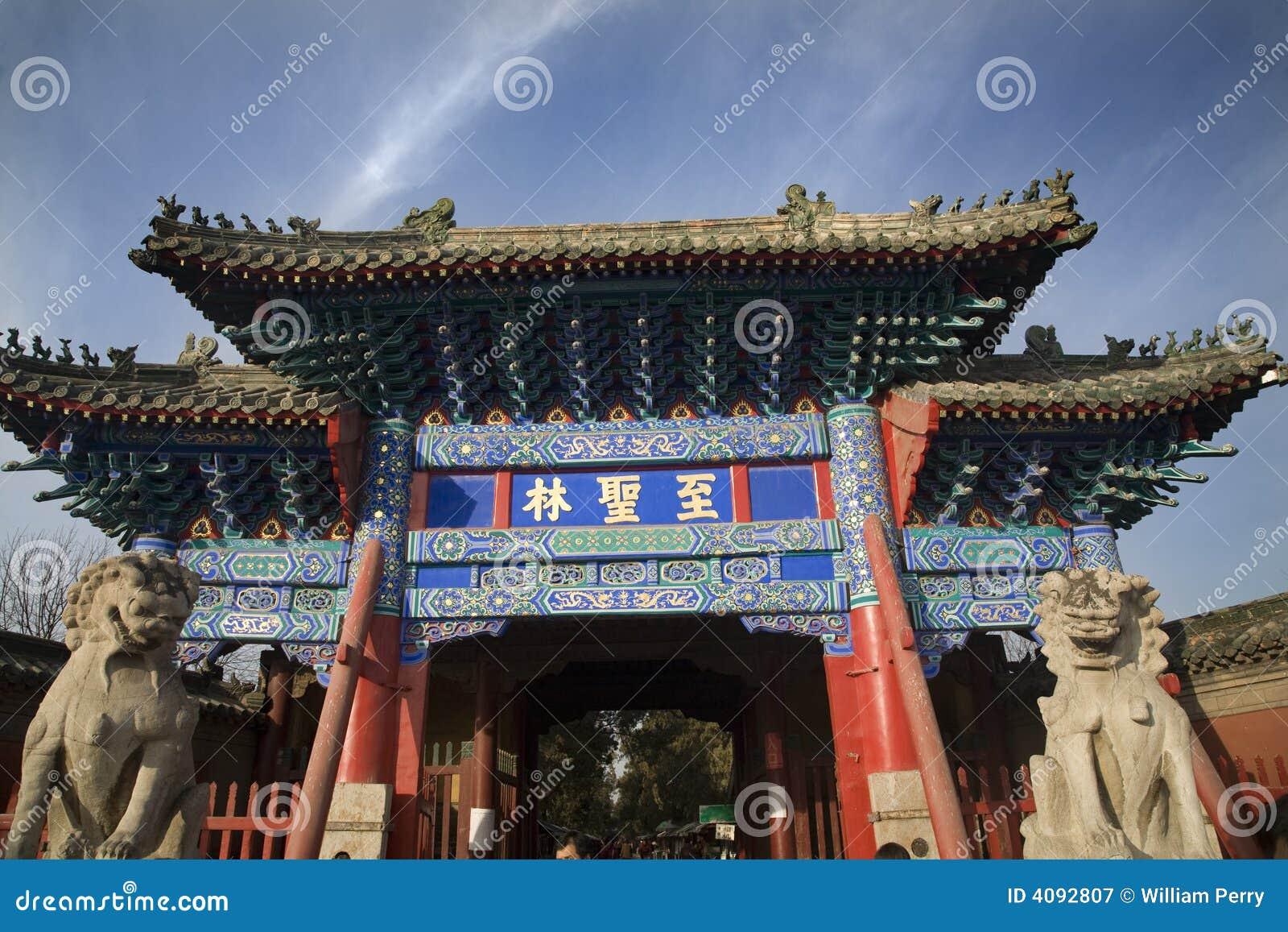 νεκροταφείο πυλών της Κίνας Κομφούκιος