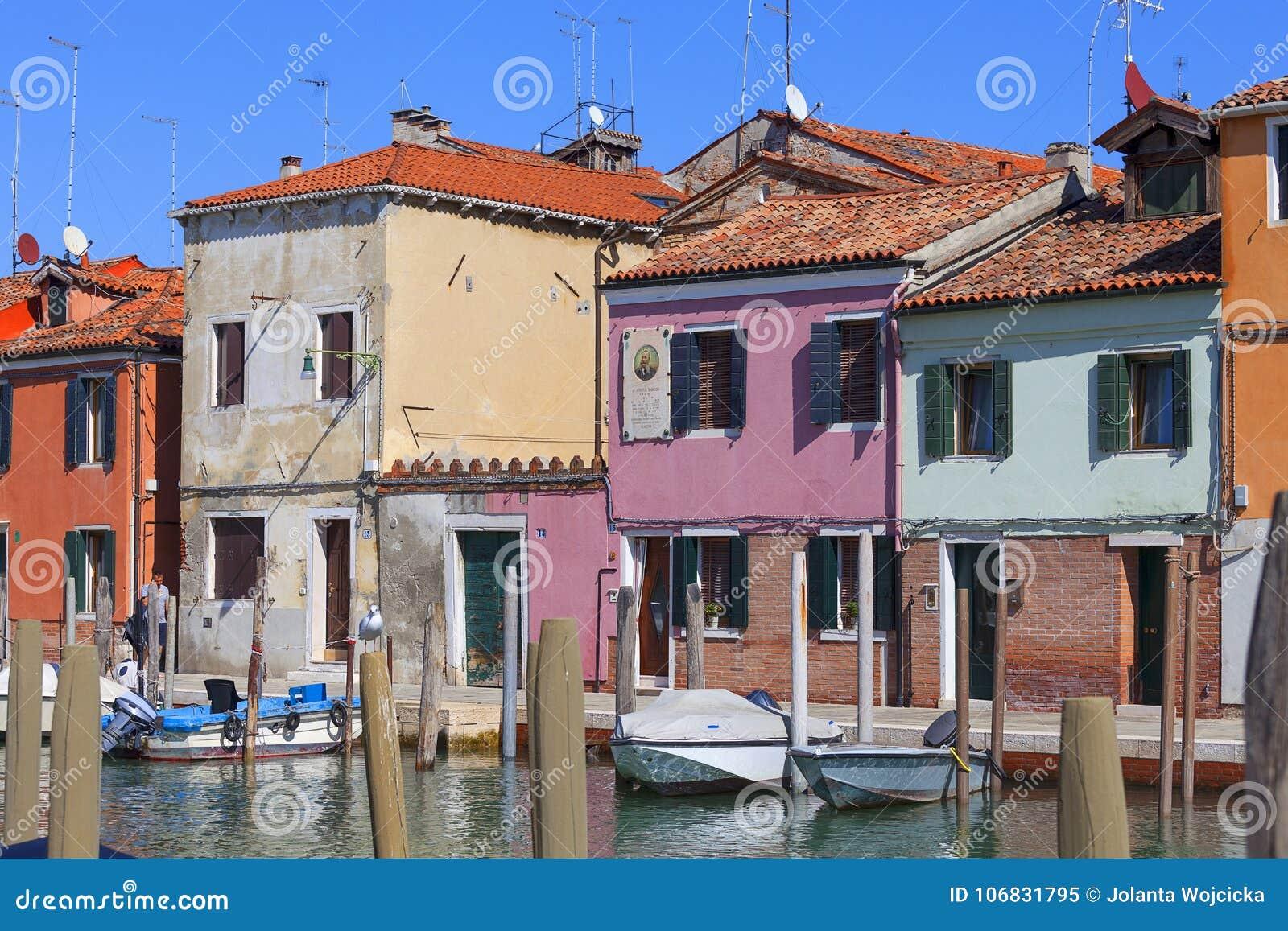 Νησί της πόλης
