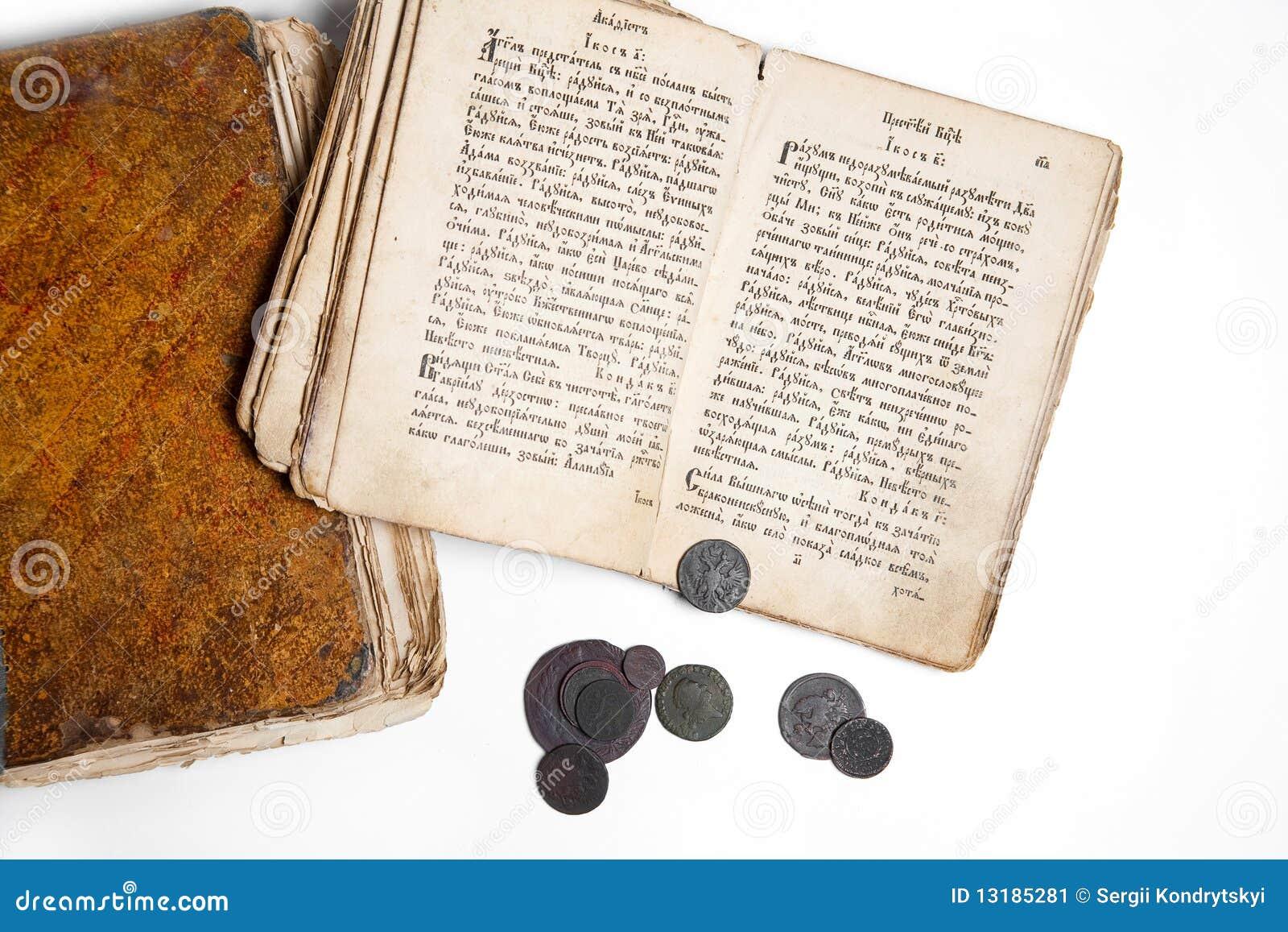 νομίσματα βιβλίων παλαιά