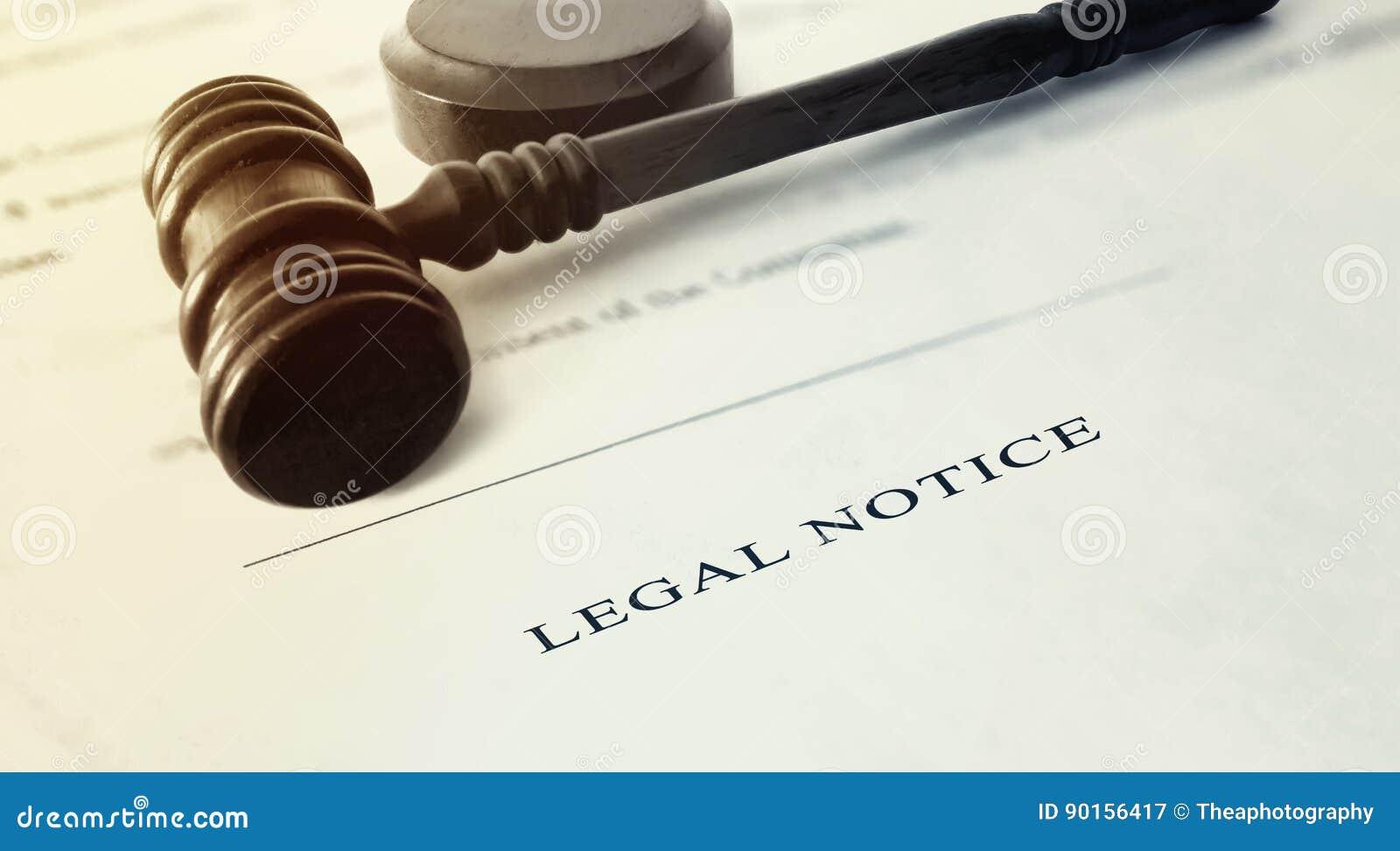 Νομική ειδοποίηση
