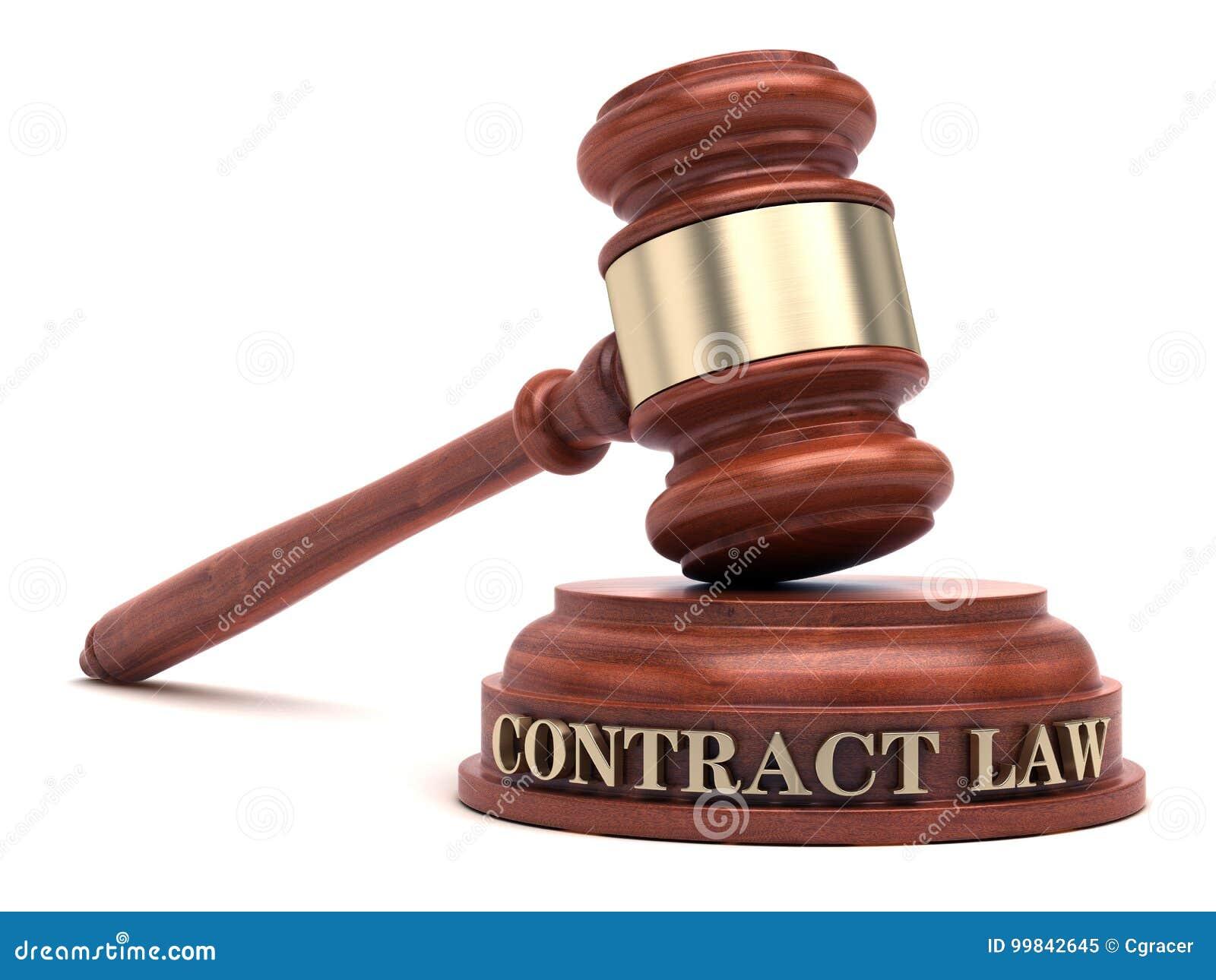 Νόμος συμβάσεων