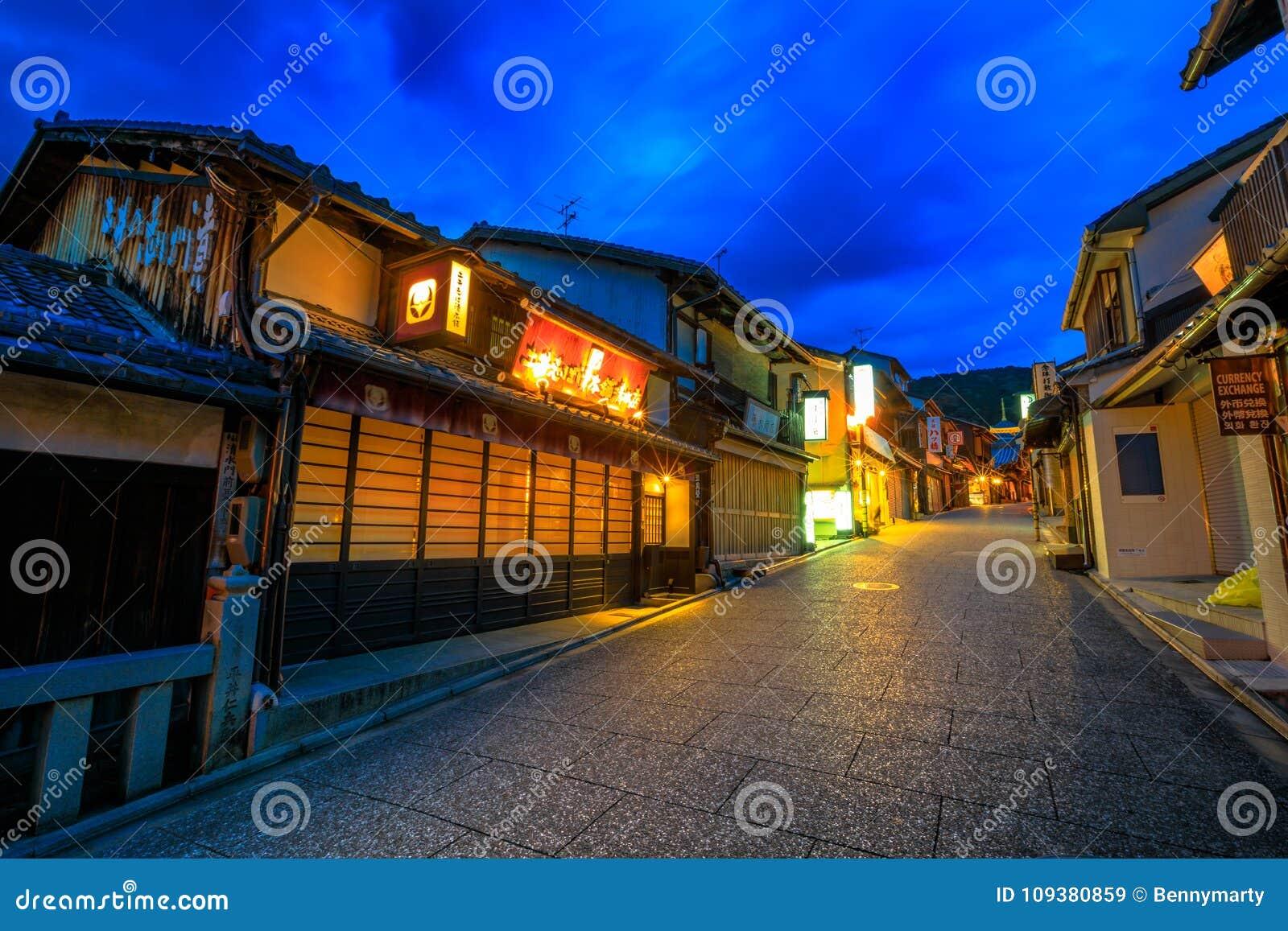 Νύχτα Higashi Gion