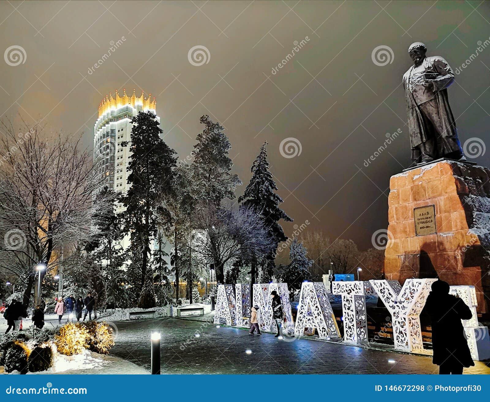 Ξενοδοχείο του Καζακστάν στο Αλμάτι, Καζακστάν