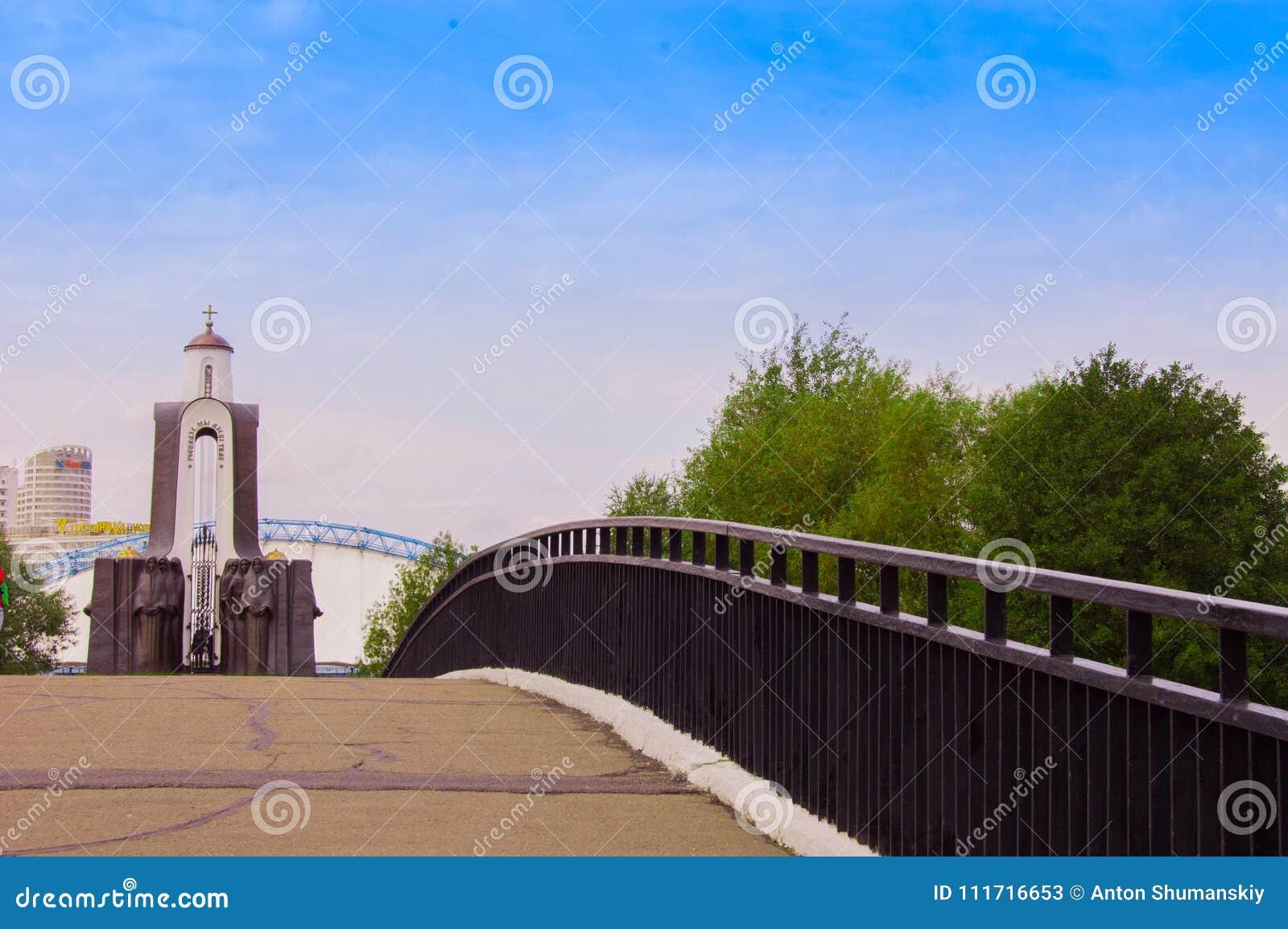 οδικός ναός