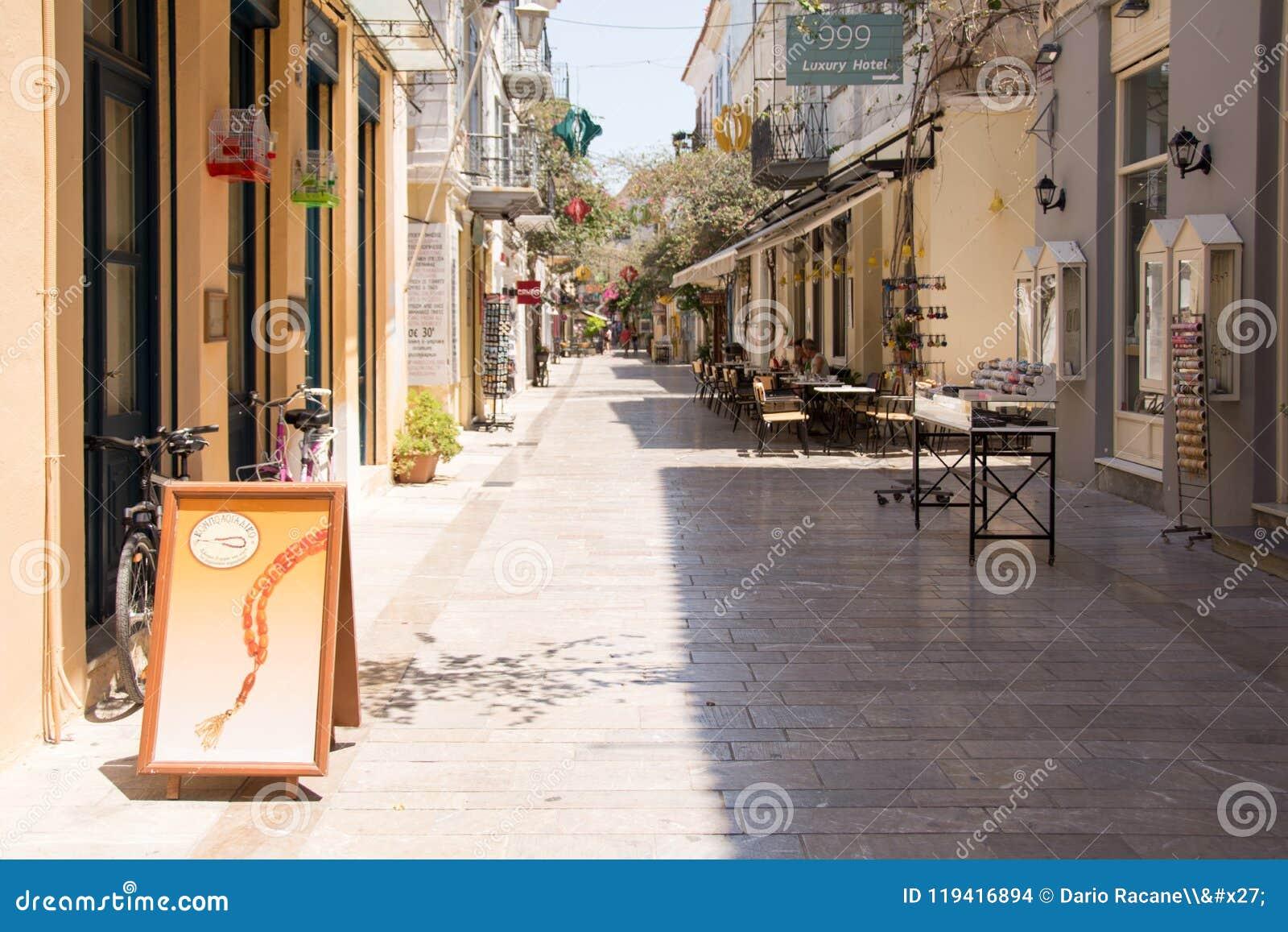 Οδός αγορών στο Nafplio, Ελλάδα