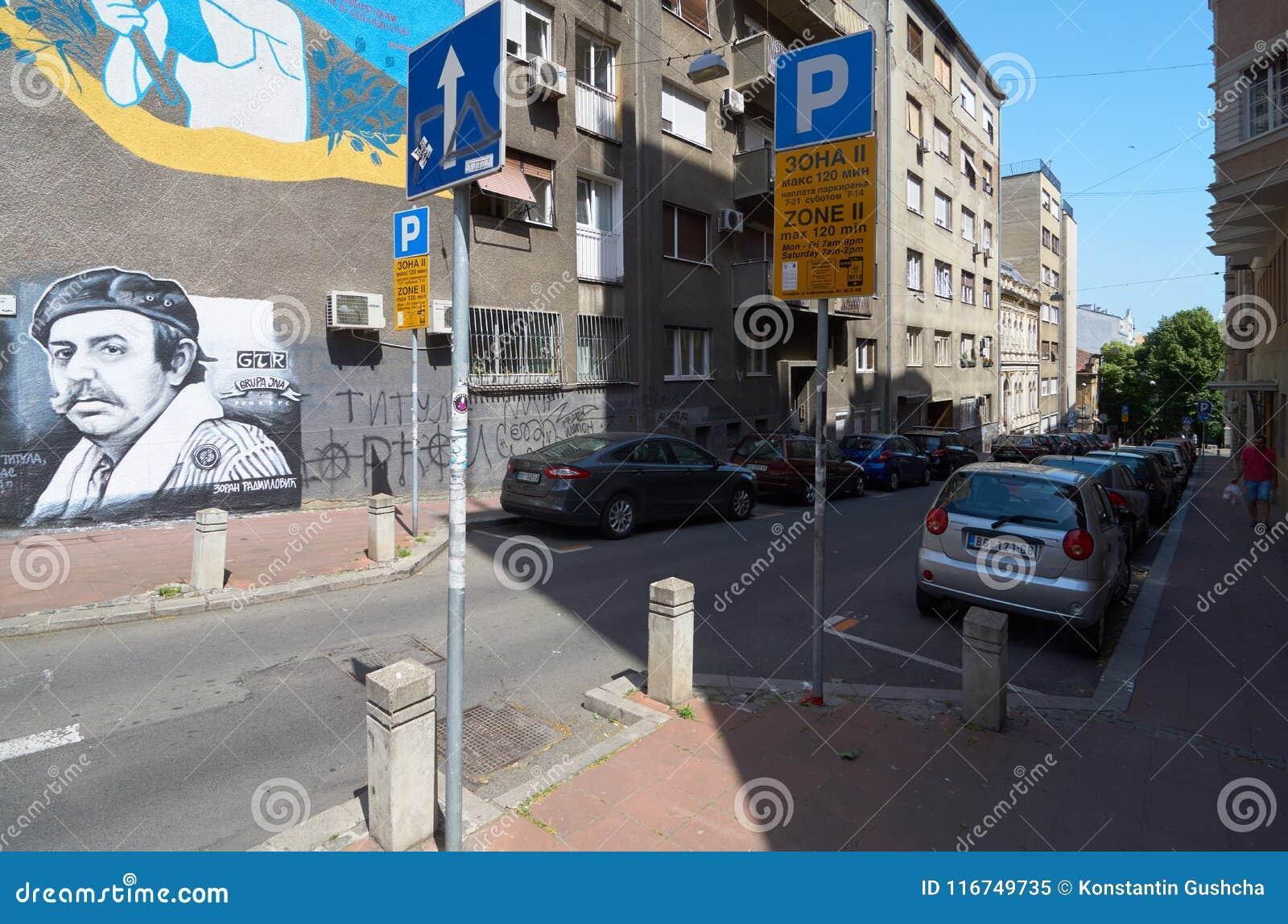 Οδός Misina Kapetan το απόγευμα