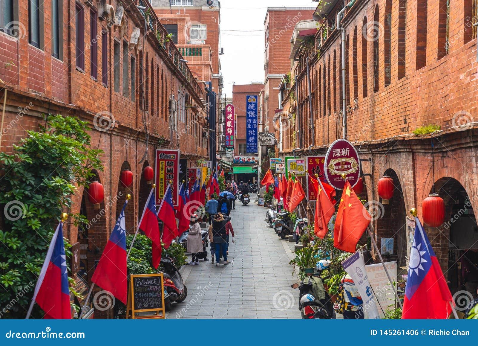 Οδός Mofan, όπου ο διοικητής Zheng Chenggong Koxinga δυναστείας Ming εκπαίδευσε τους σ