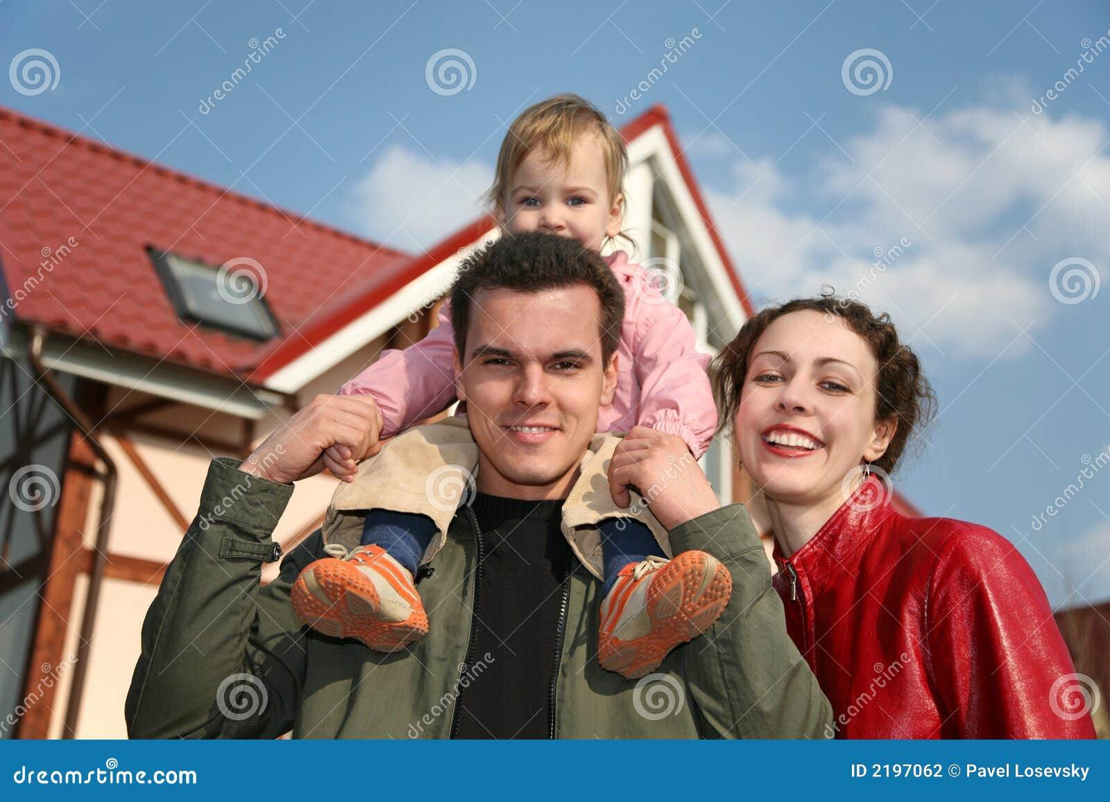 οικογενειακό σπίτι