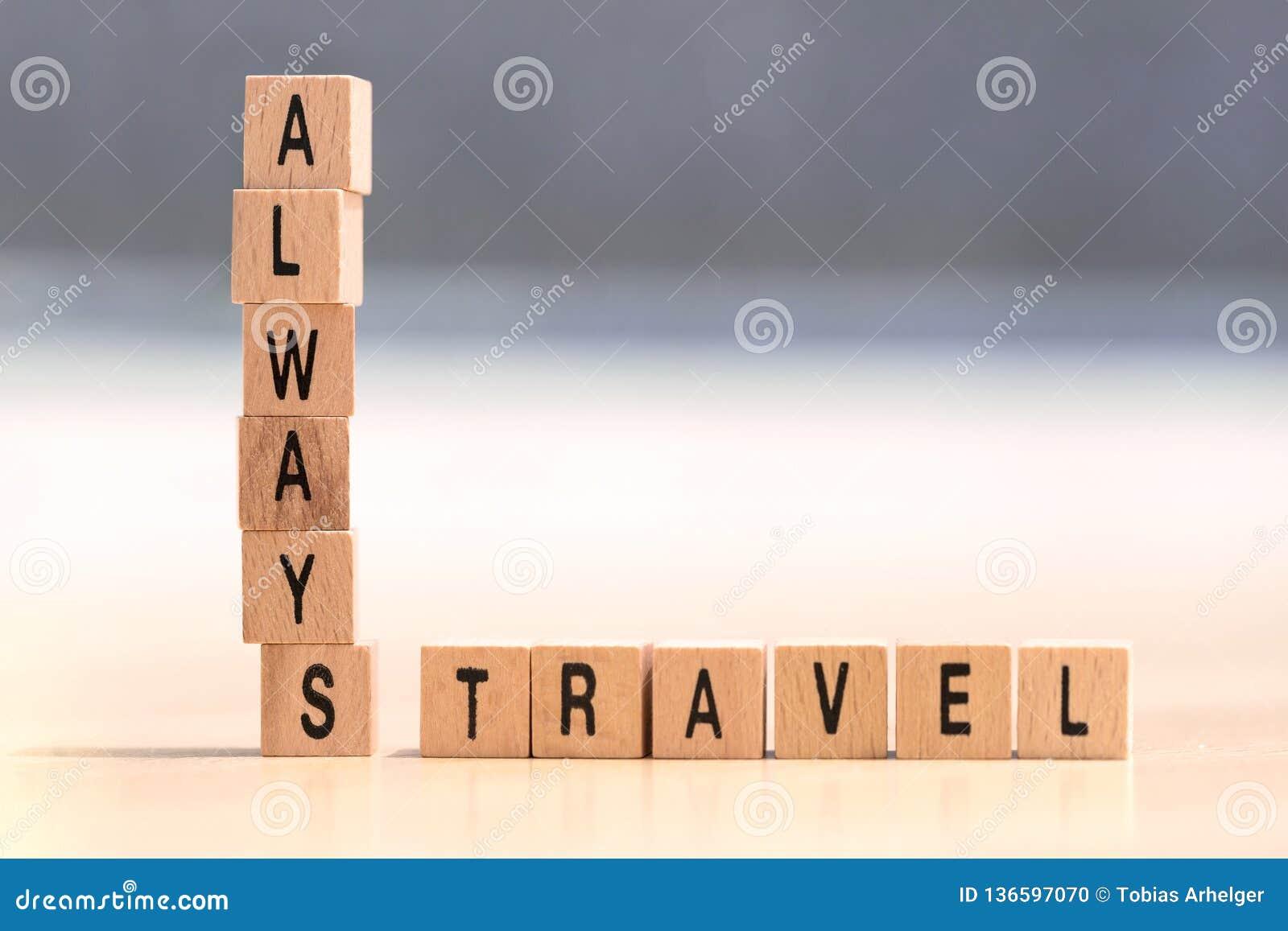 Οι ξύλινοι κύβοι με τις λέξεις ταξιδεύουν πάντα