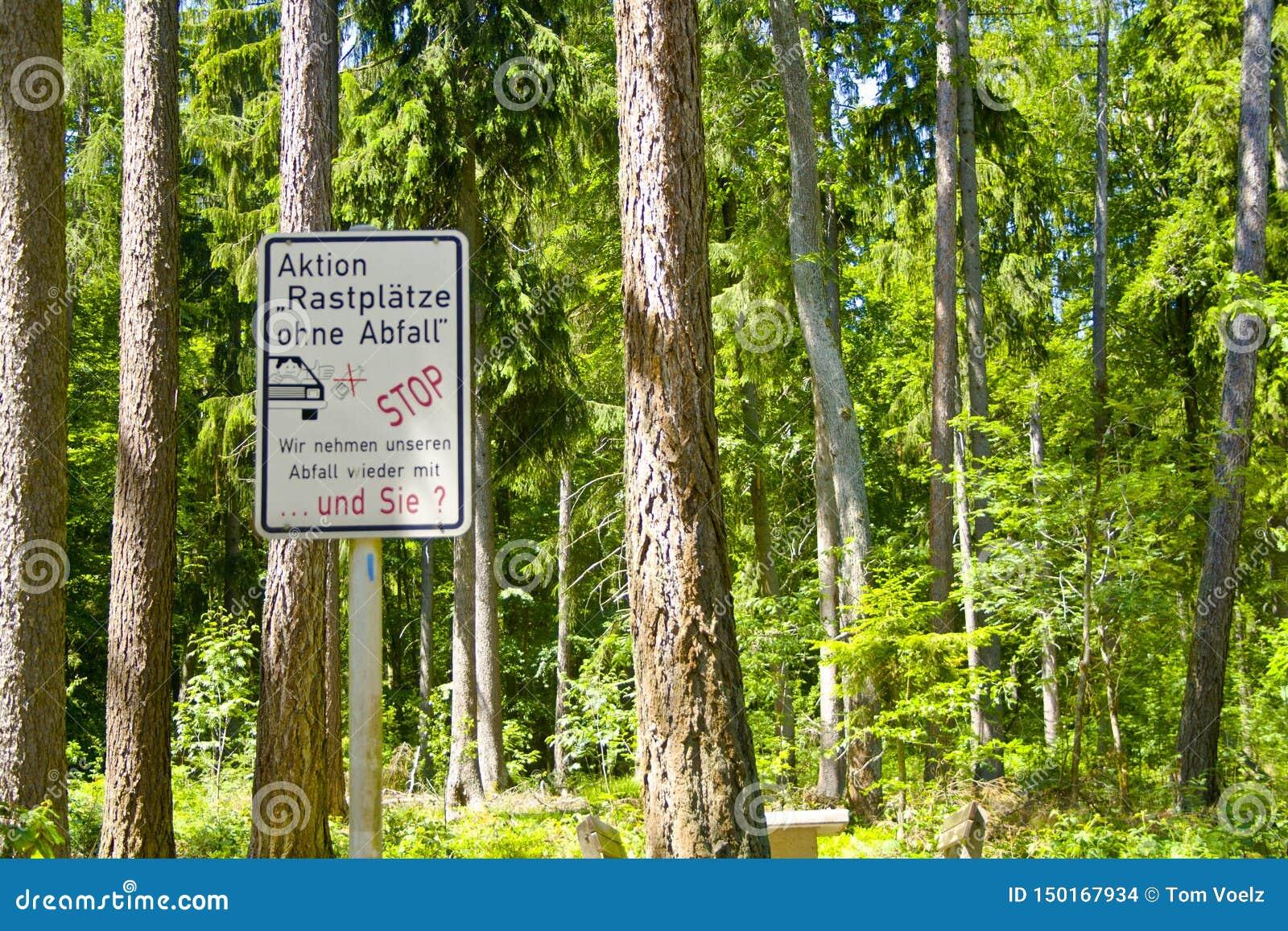 Οι περιοχές υπολοίπου μας πρέπει να αφεθούν καθαρές και δεν πρέπει να χρησιμοποιηθούν ως υλικά οδόστρωσης