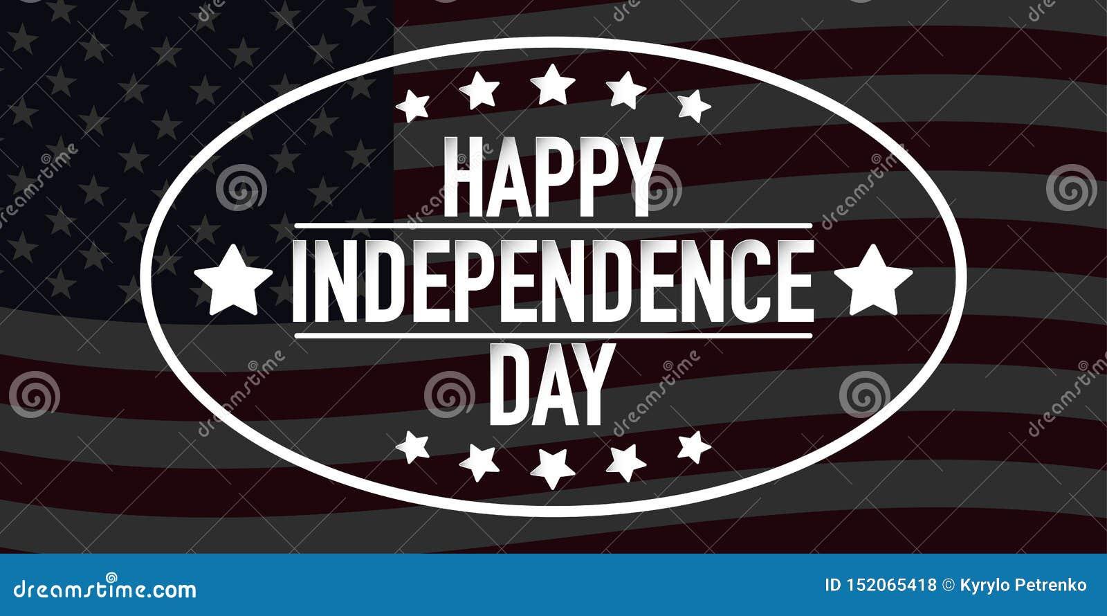4ος του διανύσματος εμβλημάτων ημέρας της ανεξαρτησίας Ιουλίου