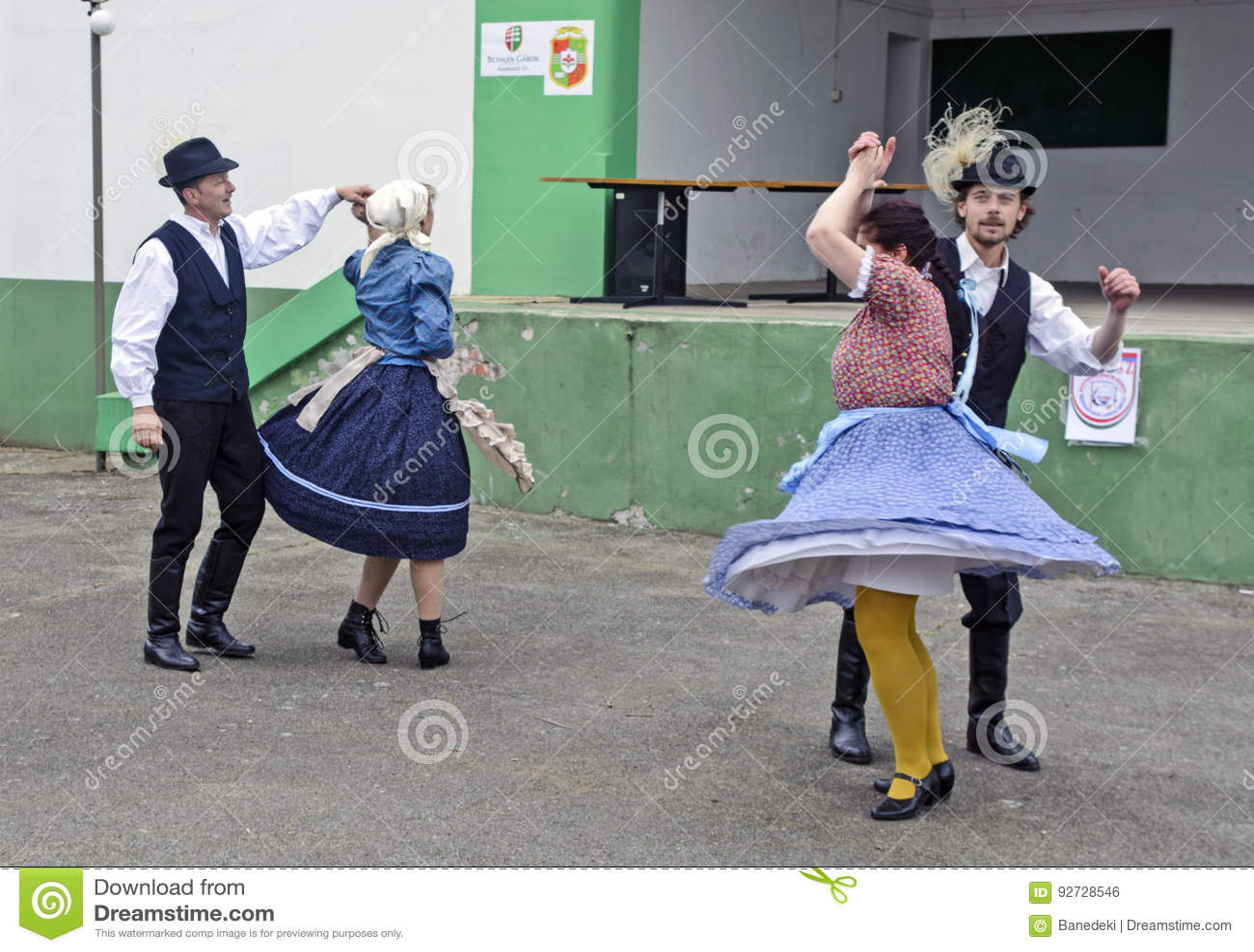 Ουγγρικός εθνικός χορός