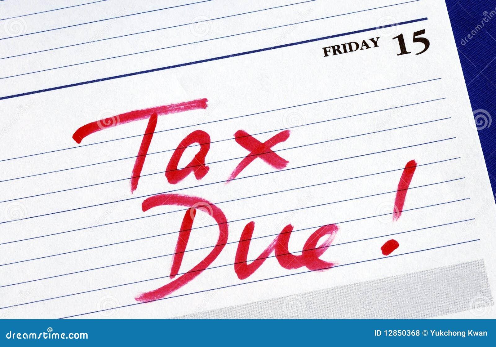 οφειλόμενος φόρος εισ&omicr