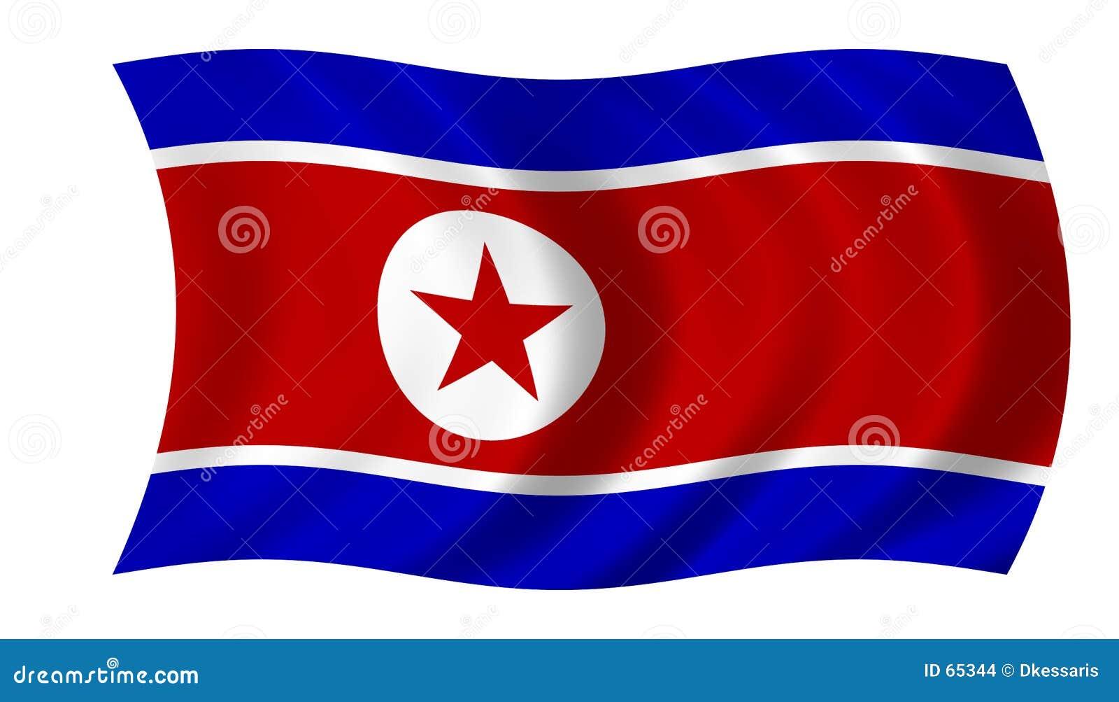 ο Βορράς της Κορέας σημα&iota