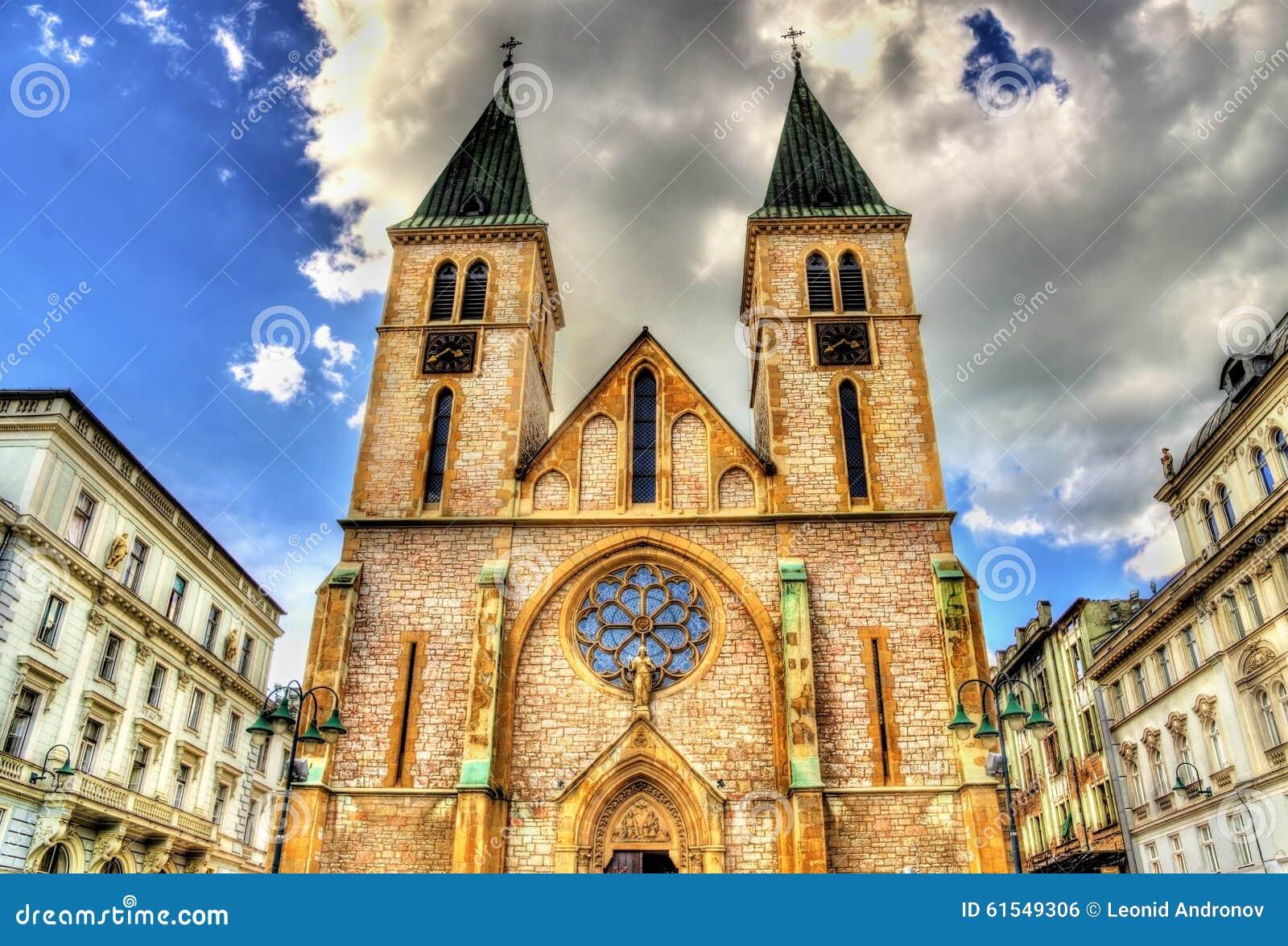 Ο ιερός καθεδρικός ναός καρδιών στο Σαράγεβο