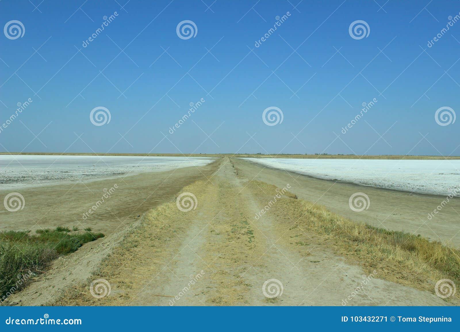 Ο μακρύς δρόμος κάπου