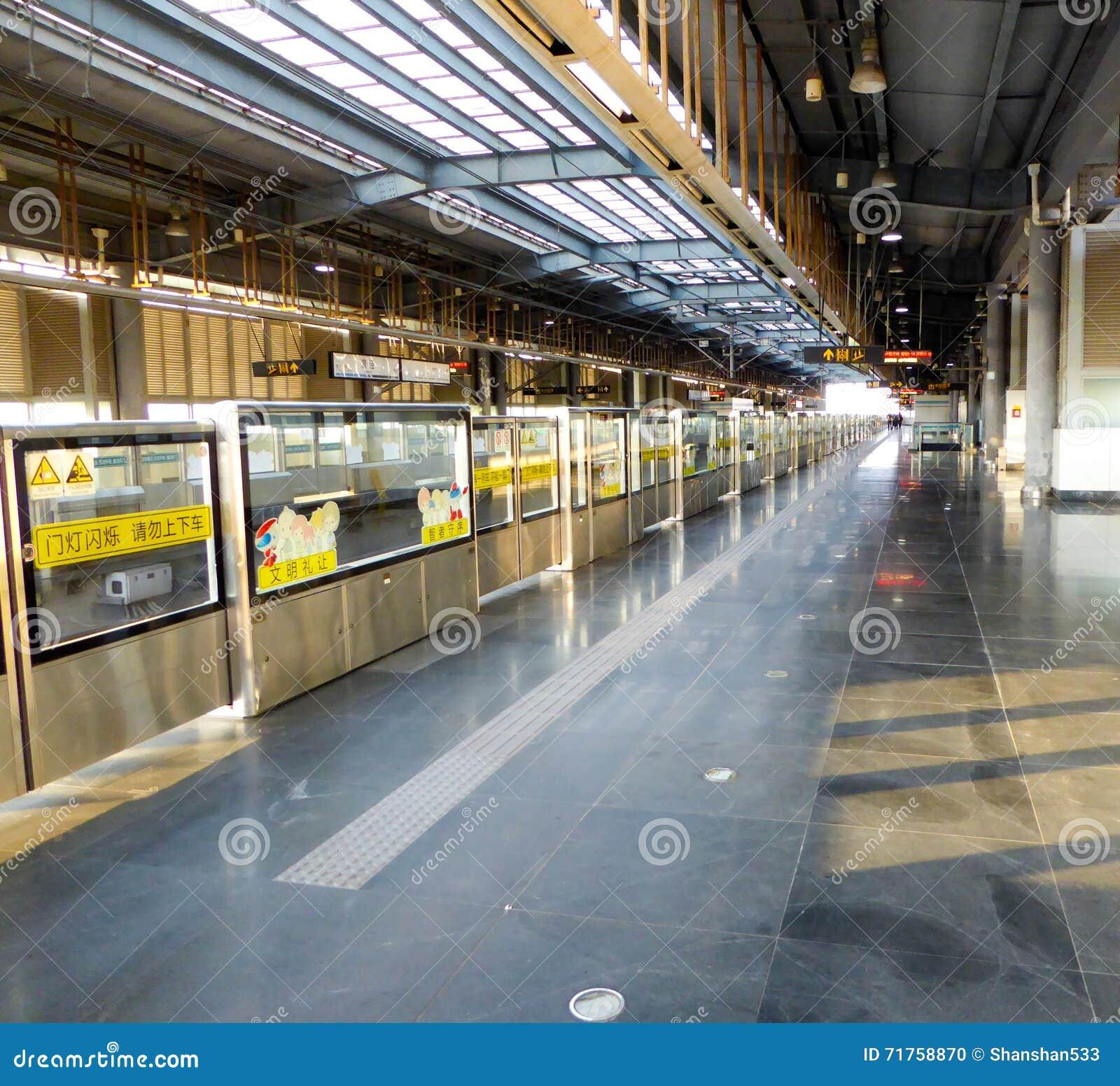 Ο σταθμός μετρό
