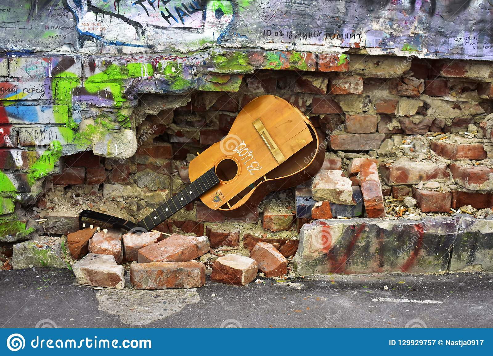 Ο τοίχος θυμάται