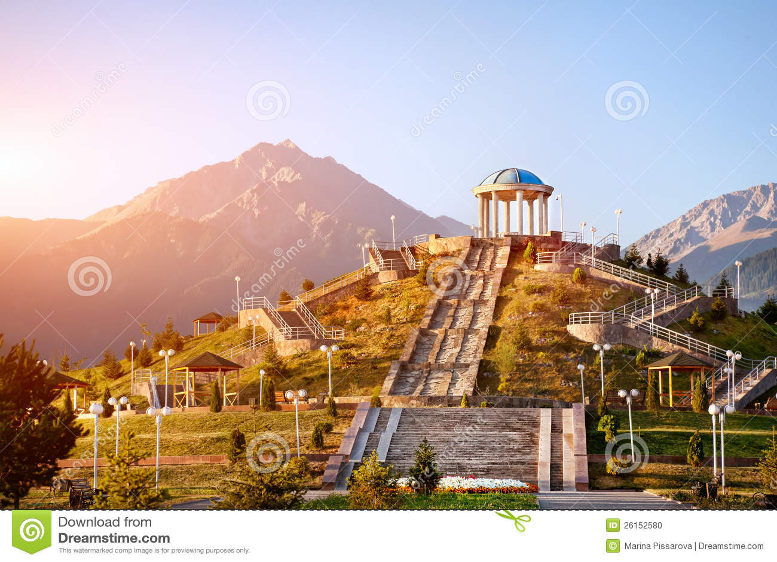 Πάρκο στα βουνά