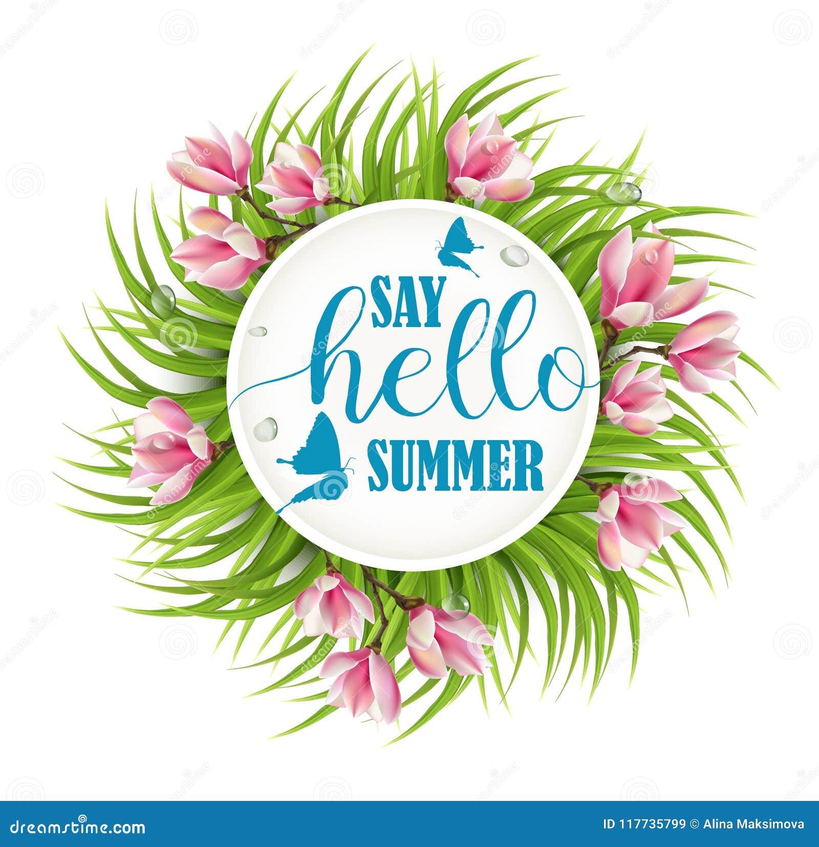 Πέστε γειά σου το καλοκαίρι