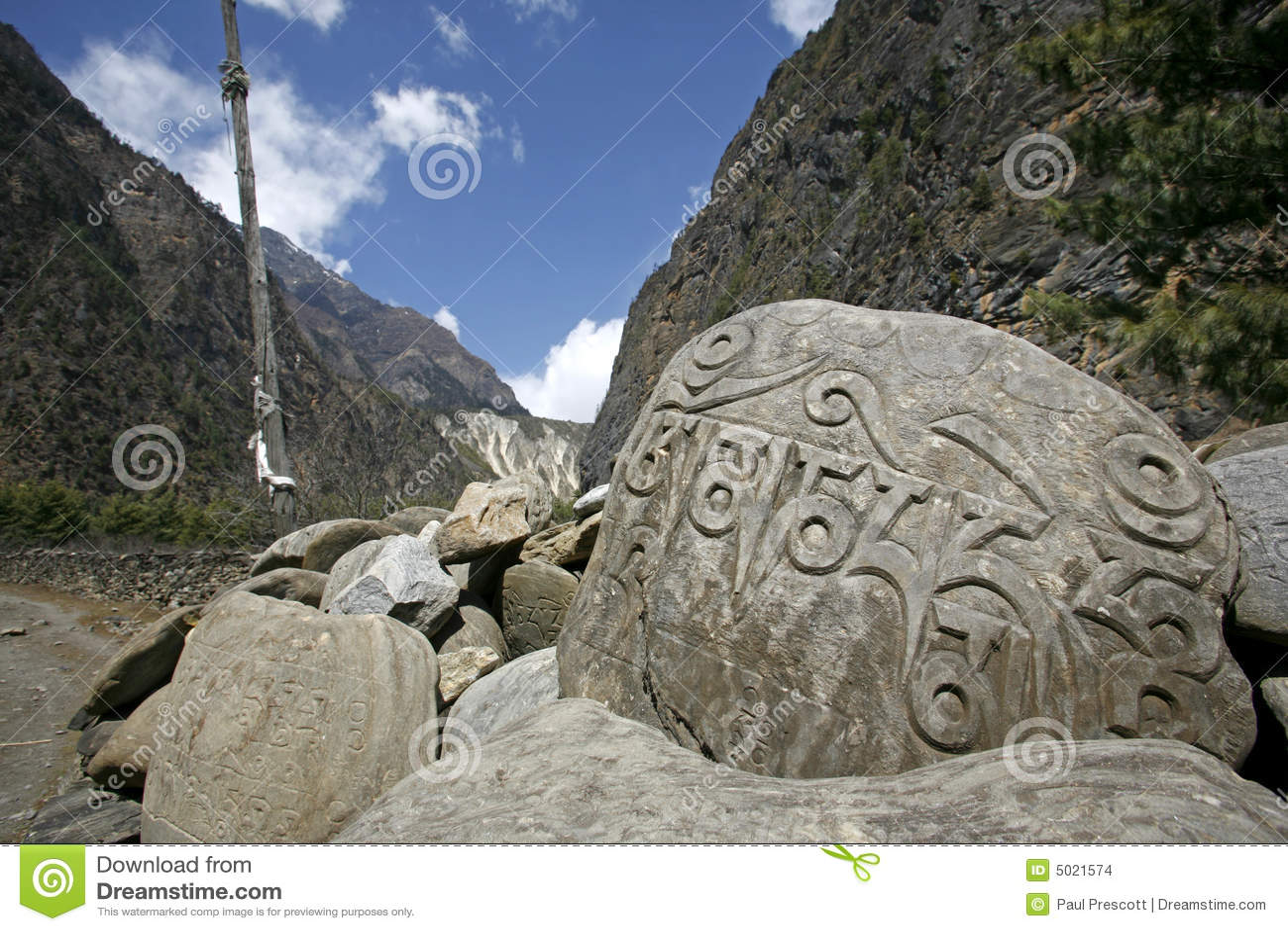 πέτρες Θιβετιανός προσε&up