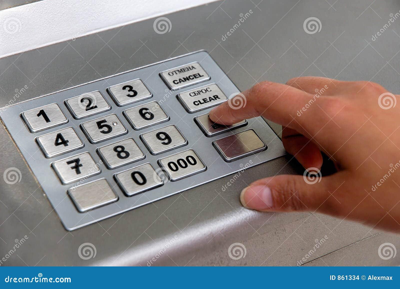 πίνακας του ATM