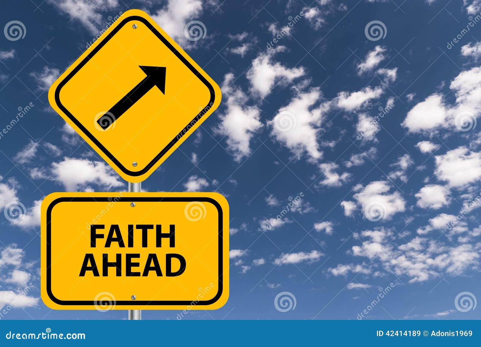 Πίστη μπροστά