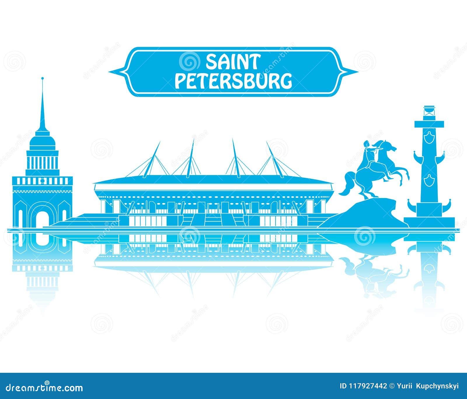 Παγκόσμιο Κύπελλο 2018 Αγίου Πετρούπολη