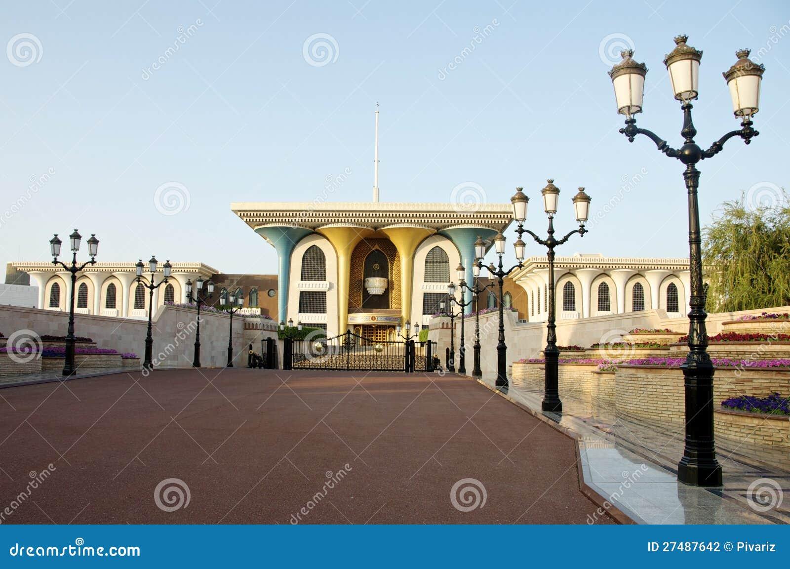 Παλάτι σουλτάνων muscat