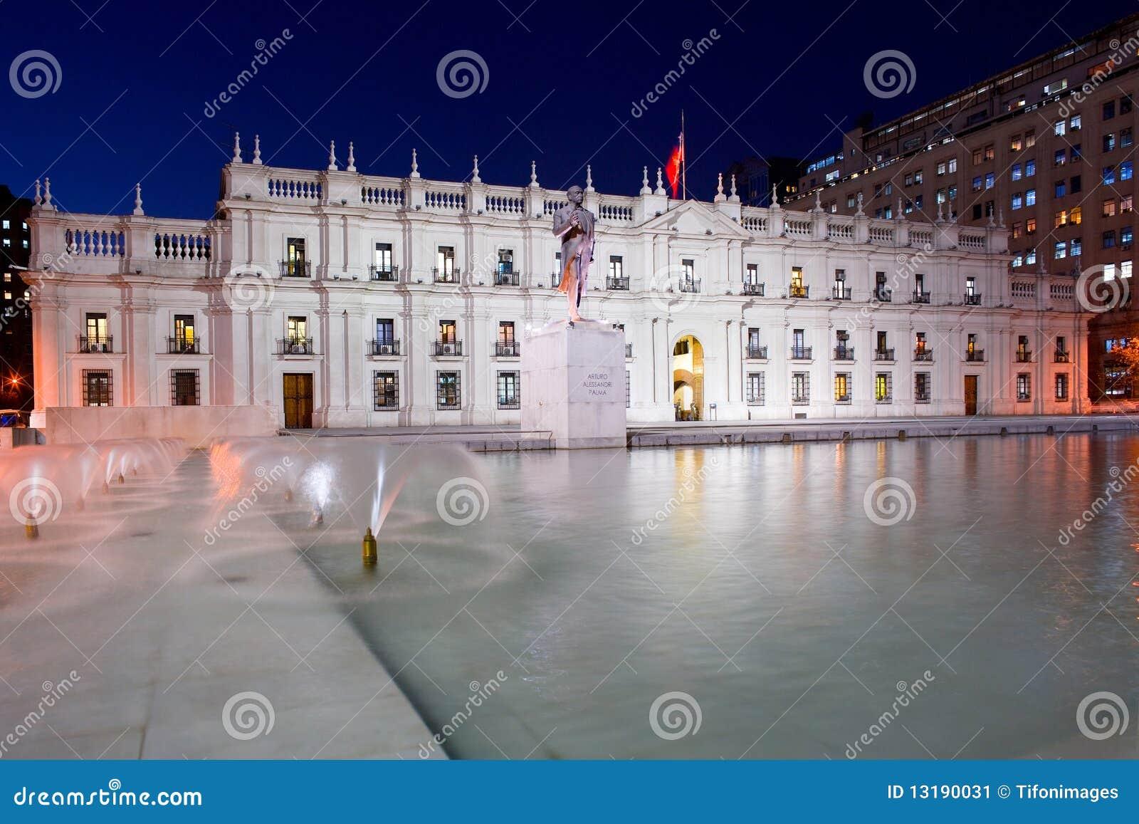παλάτι s moneda κυβερνητικού Λα
